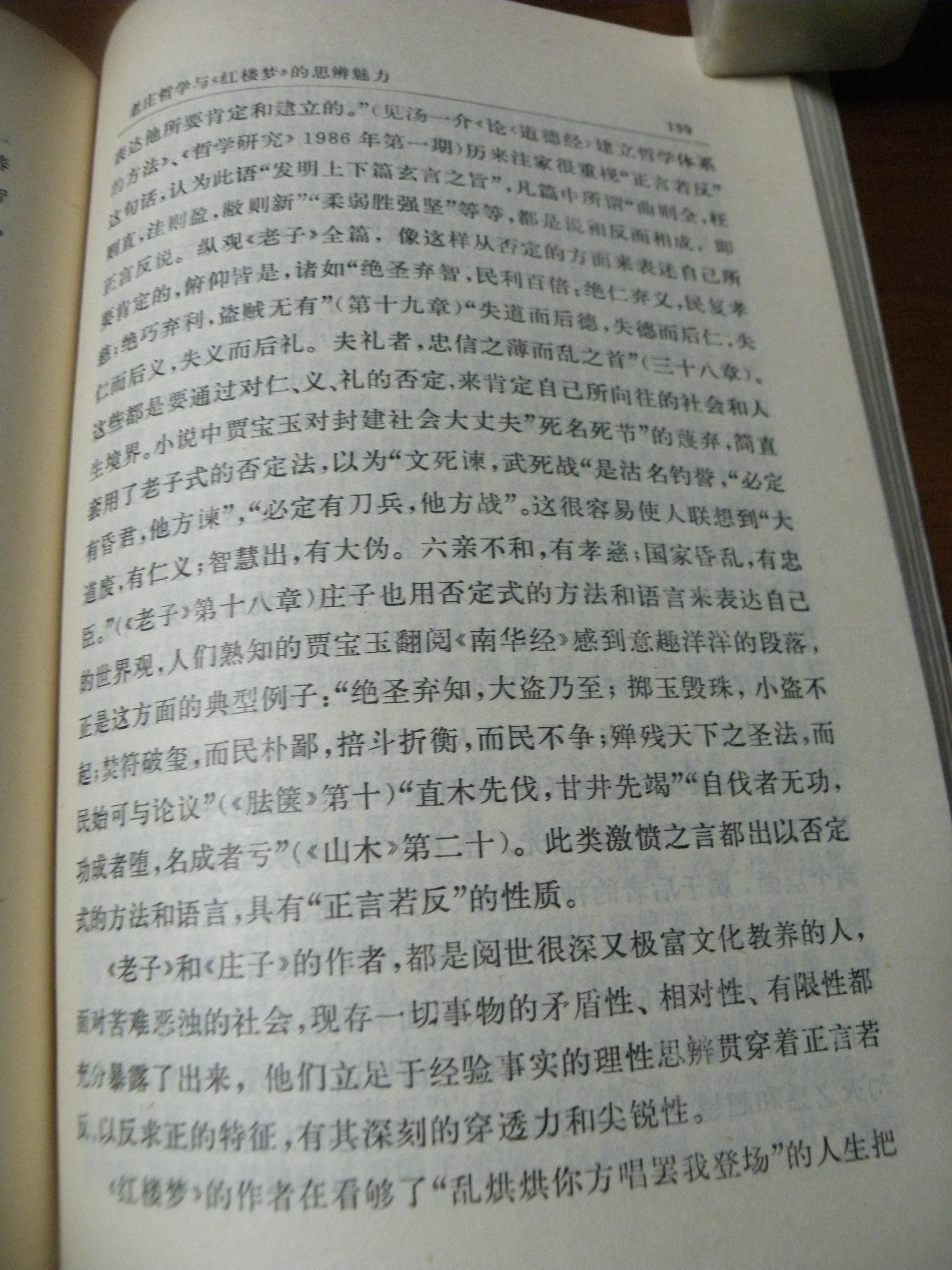 DSCN9619.JPG