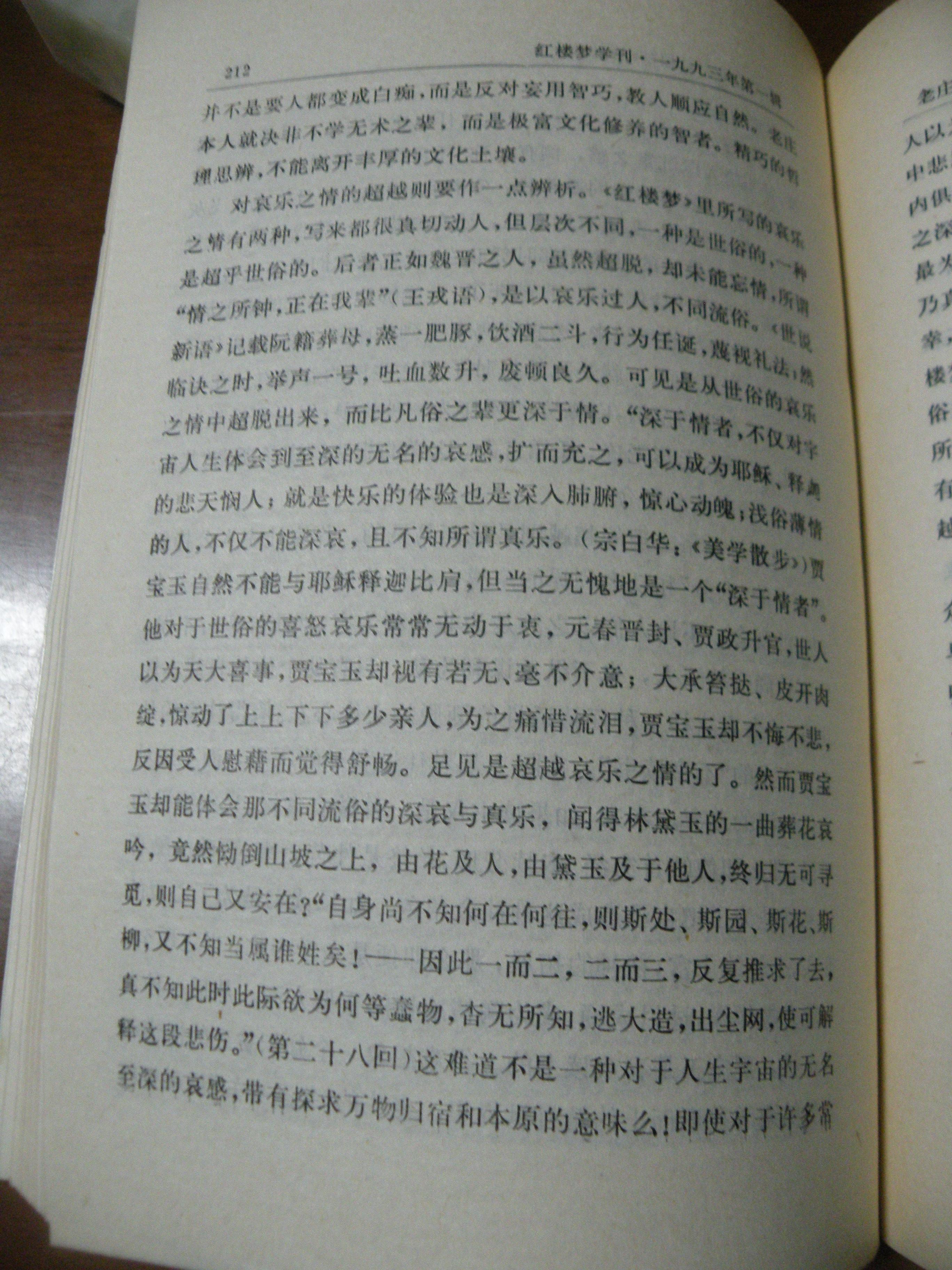 DSCN9633.JPG