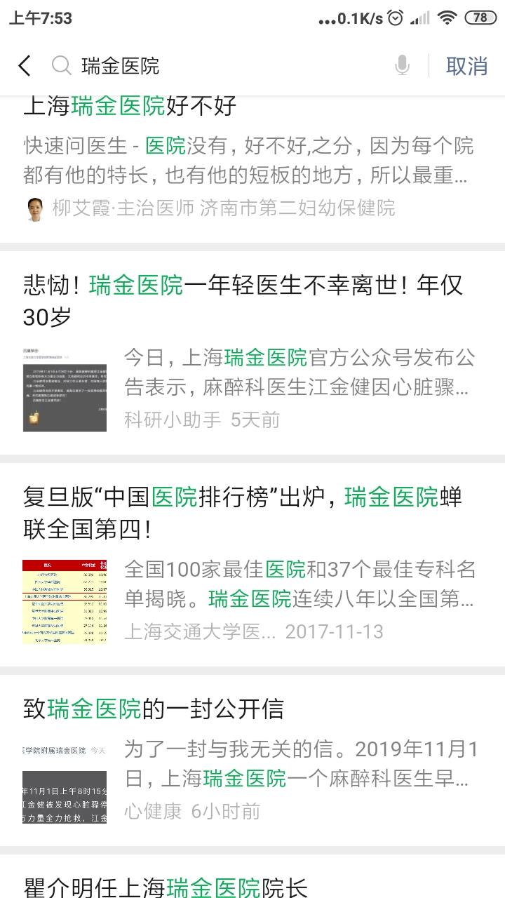Screenshot_2019-11-07-07-53-14-721_com.tencent.mm.jpg