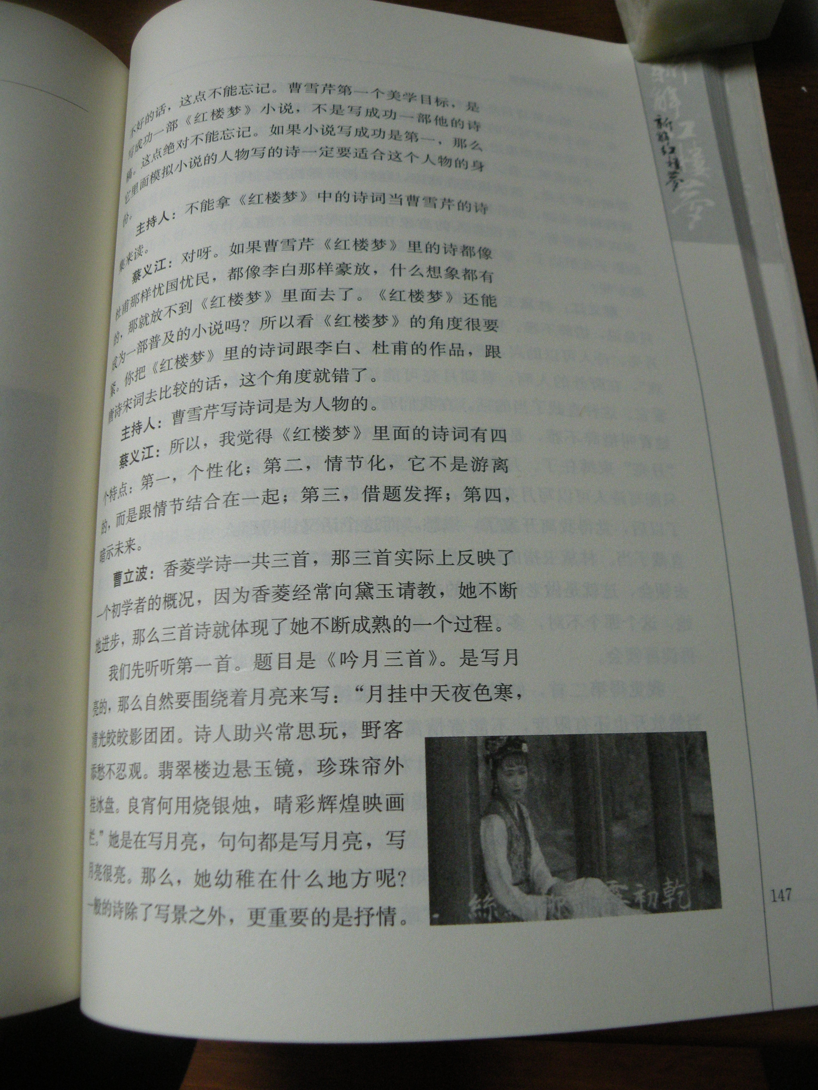 DSCN0314.JPG