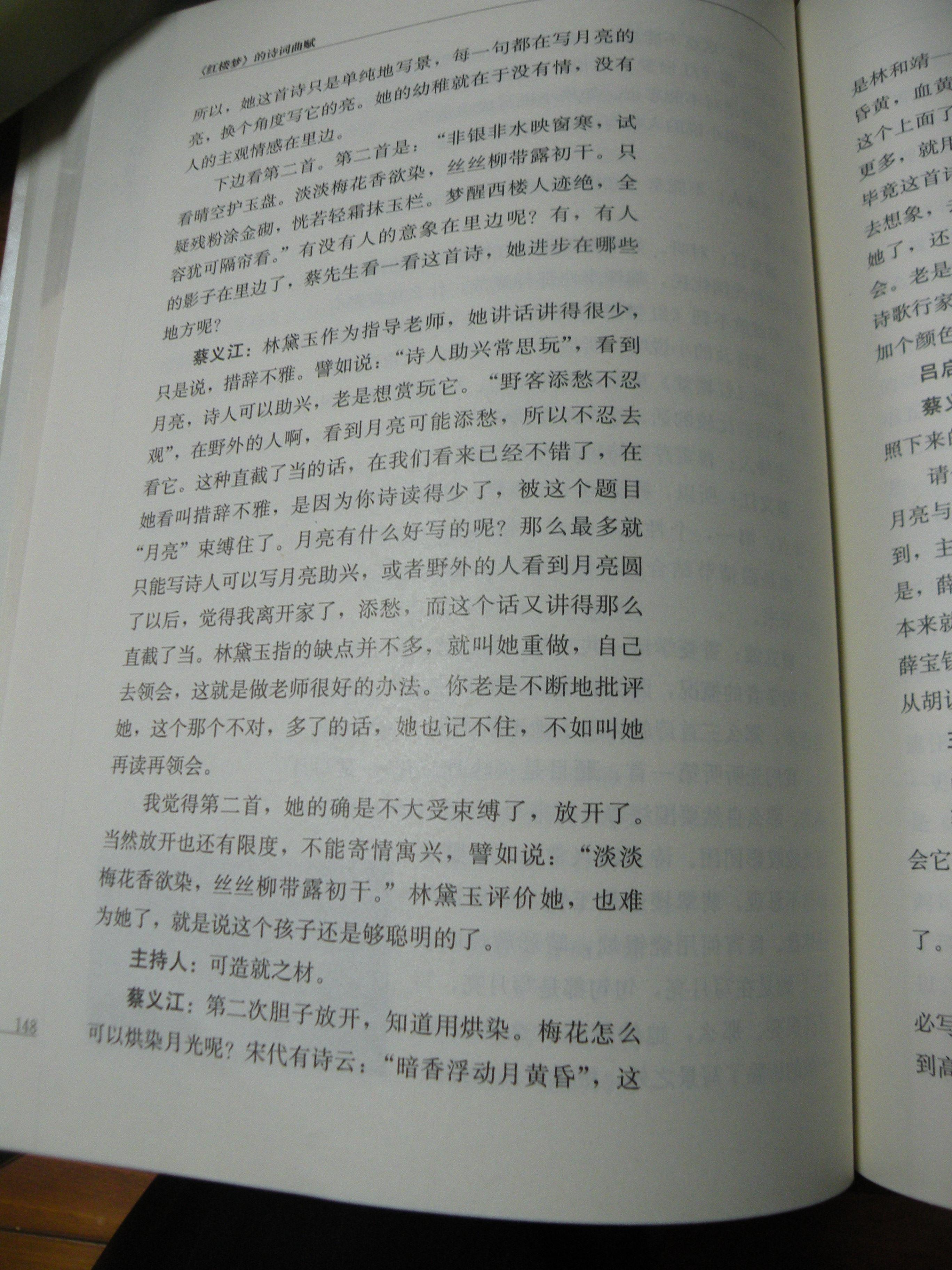 DSCN0315.JPG