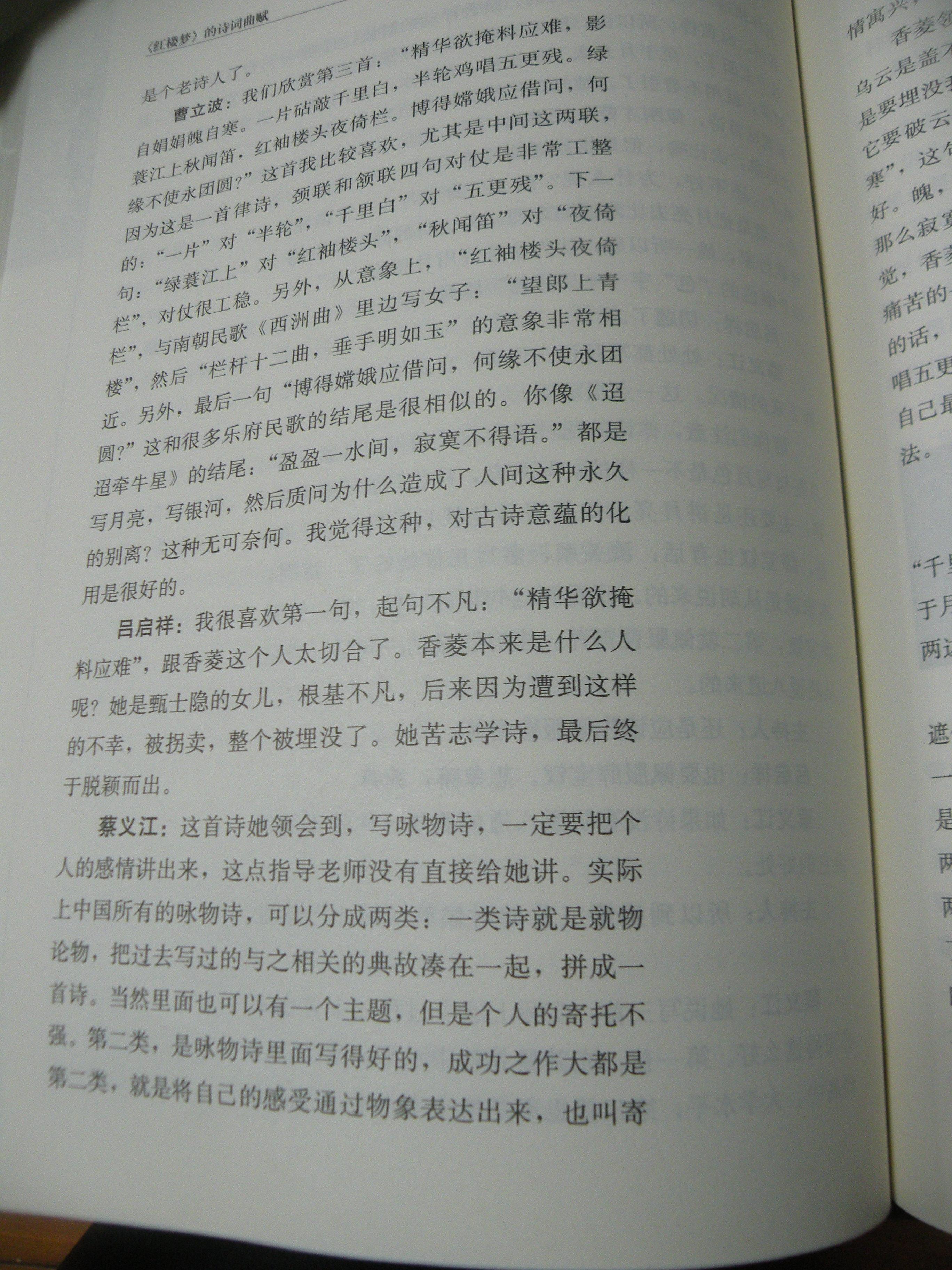 DSCN0317.JPG