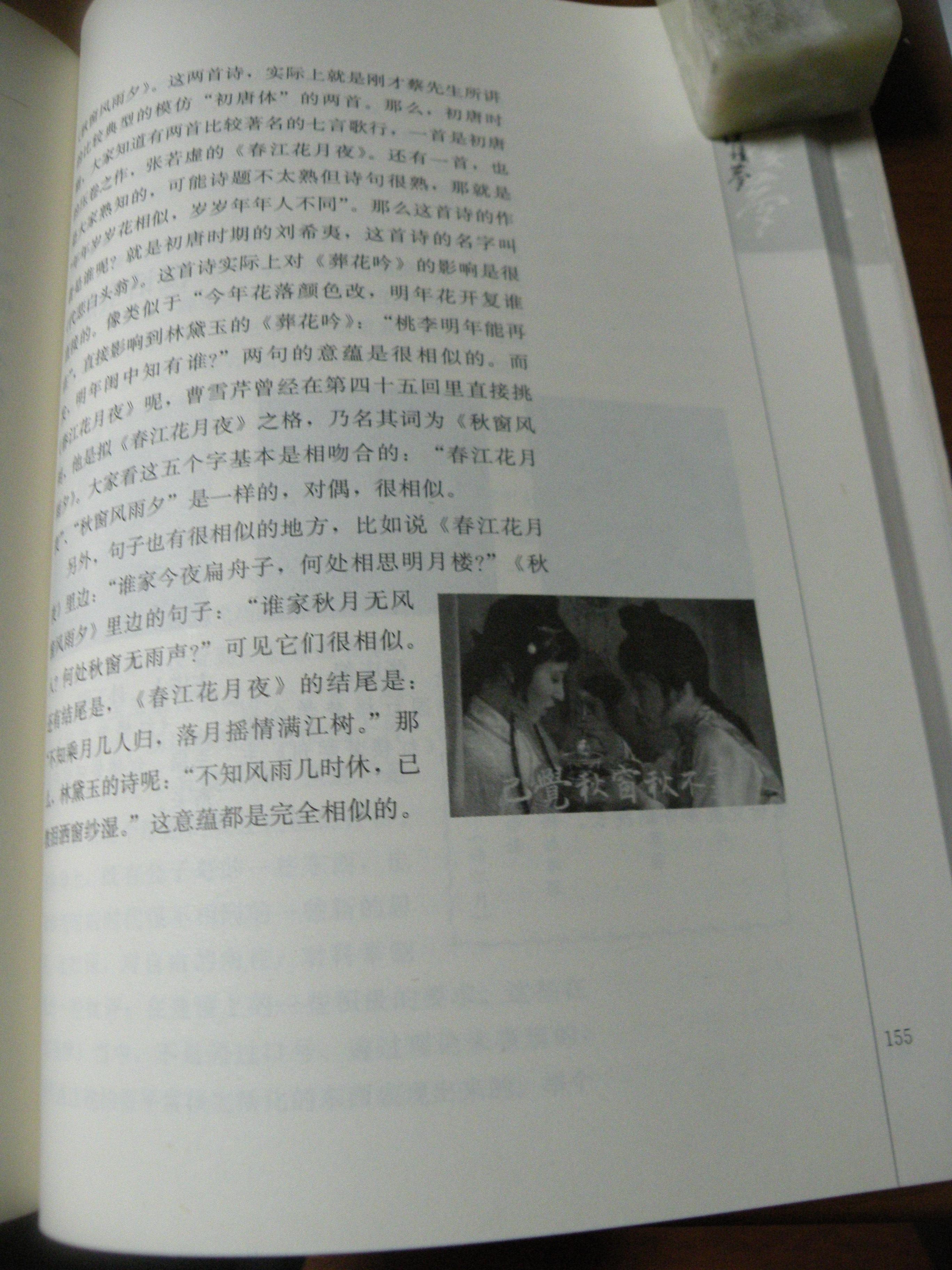 DSCN0322.JPG