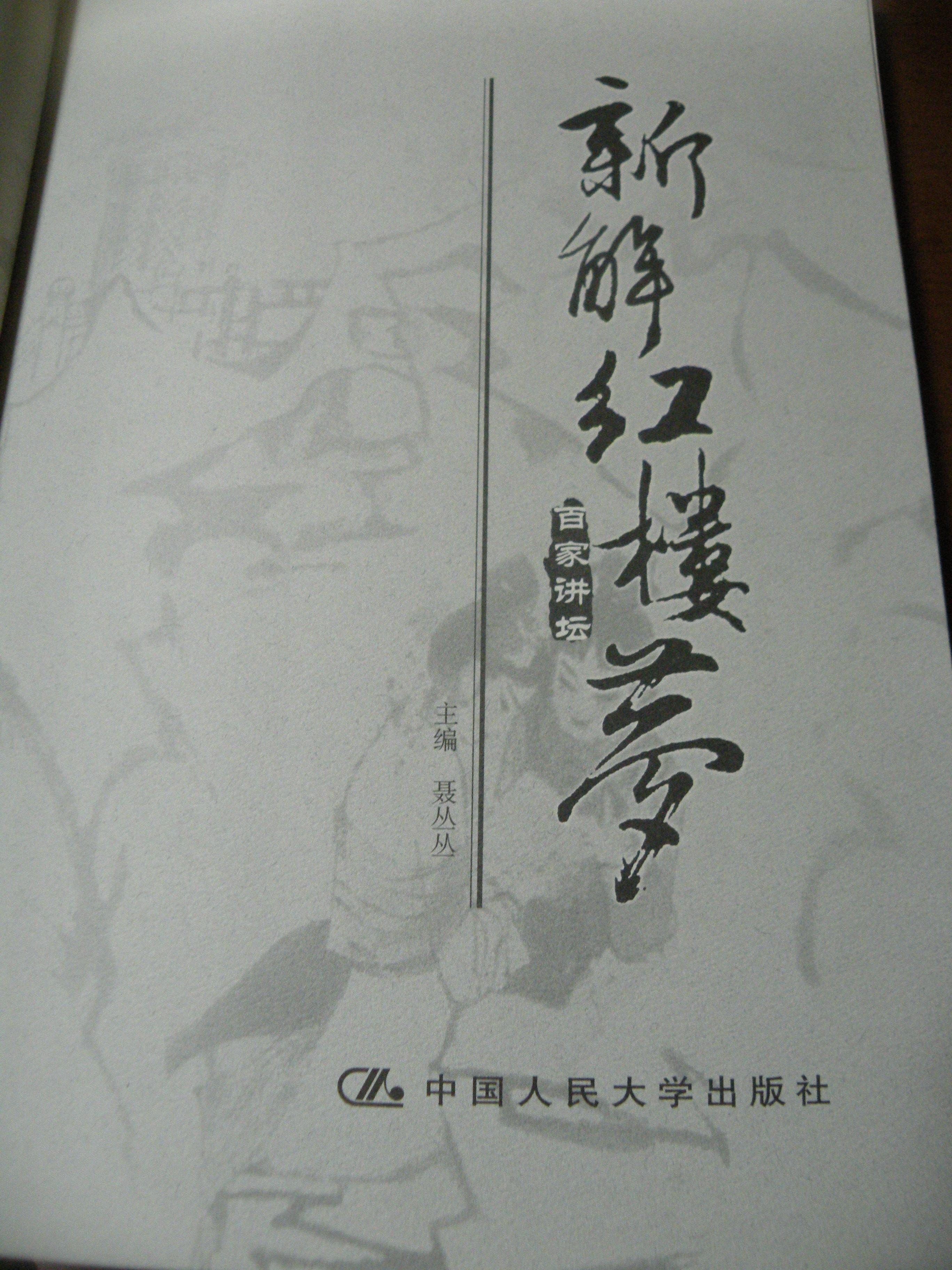 DSCN0326.JPG