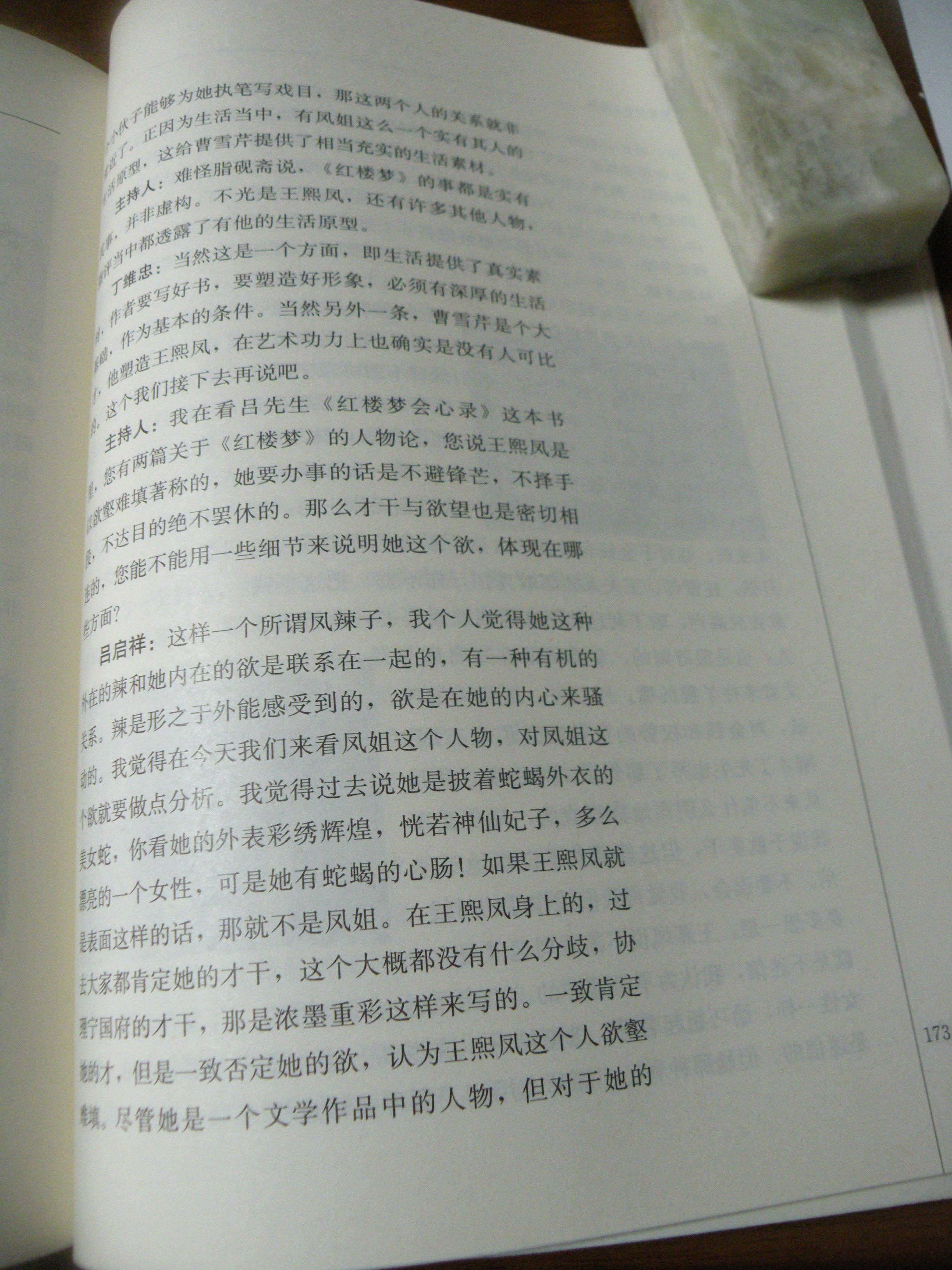 DSCN0333.JPG