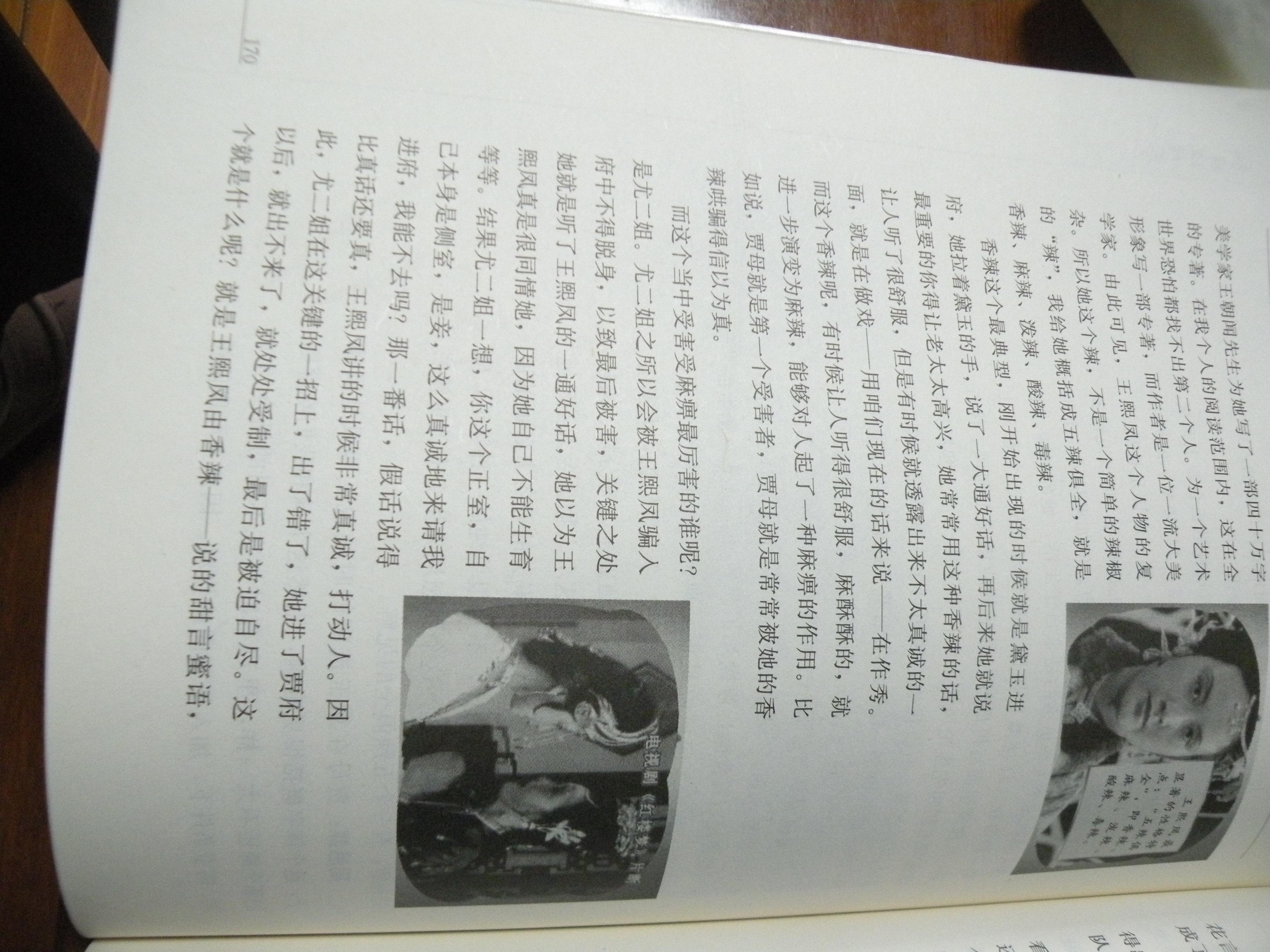 DSCN0330.JPG