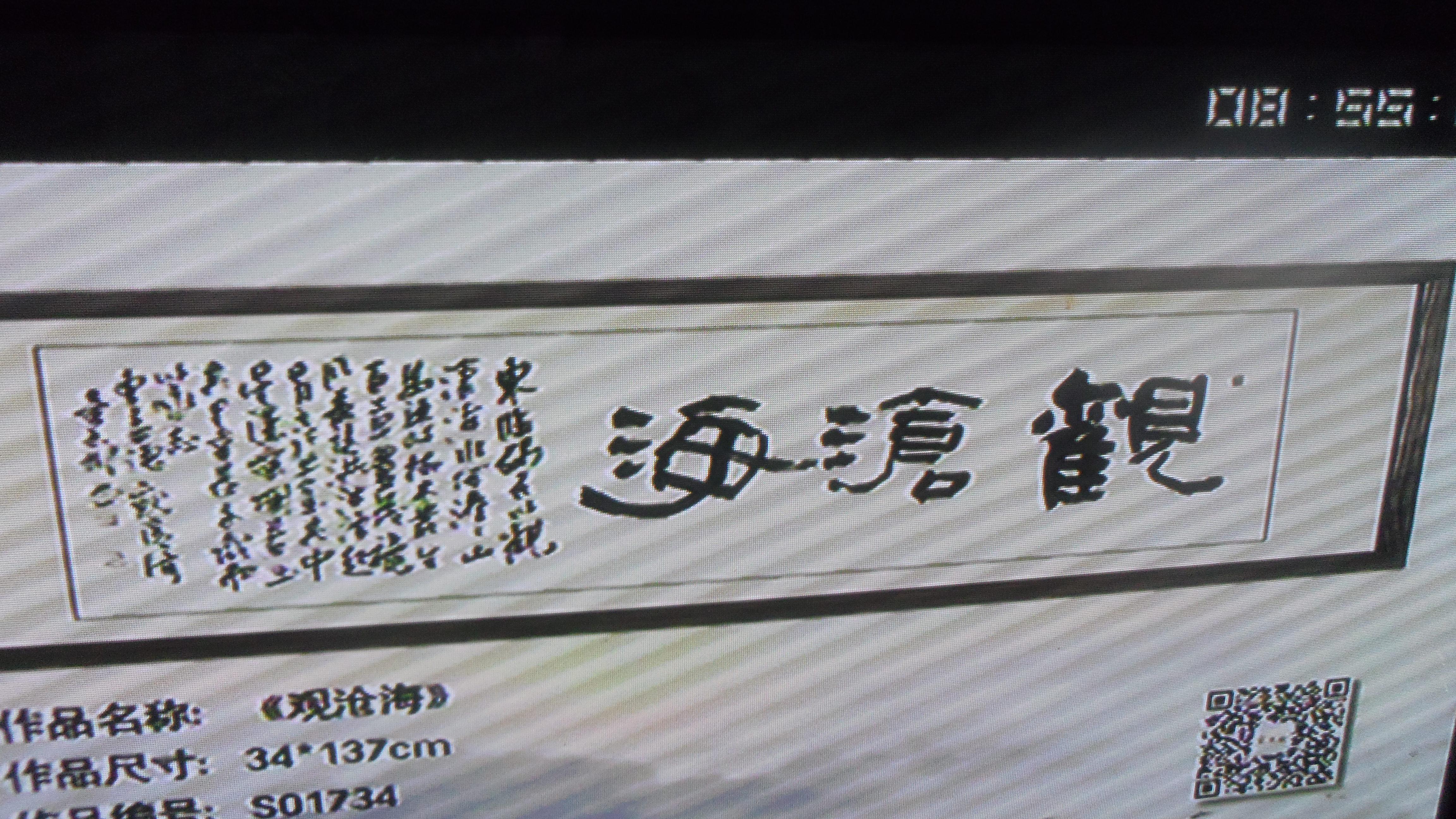 IMGP4674.JPG