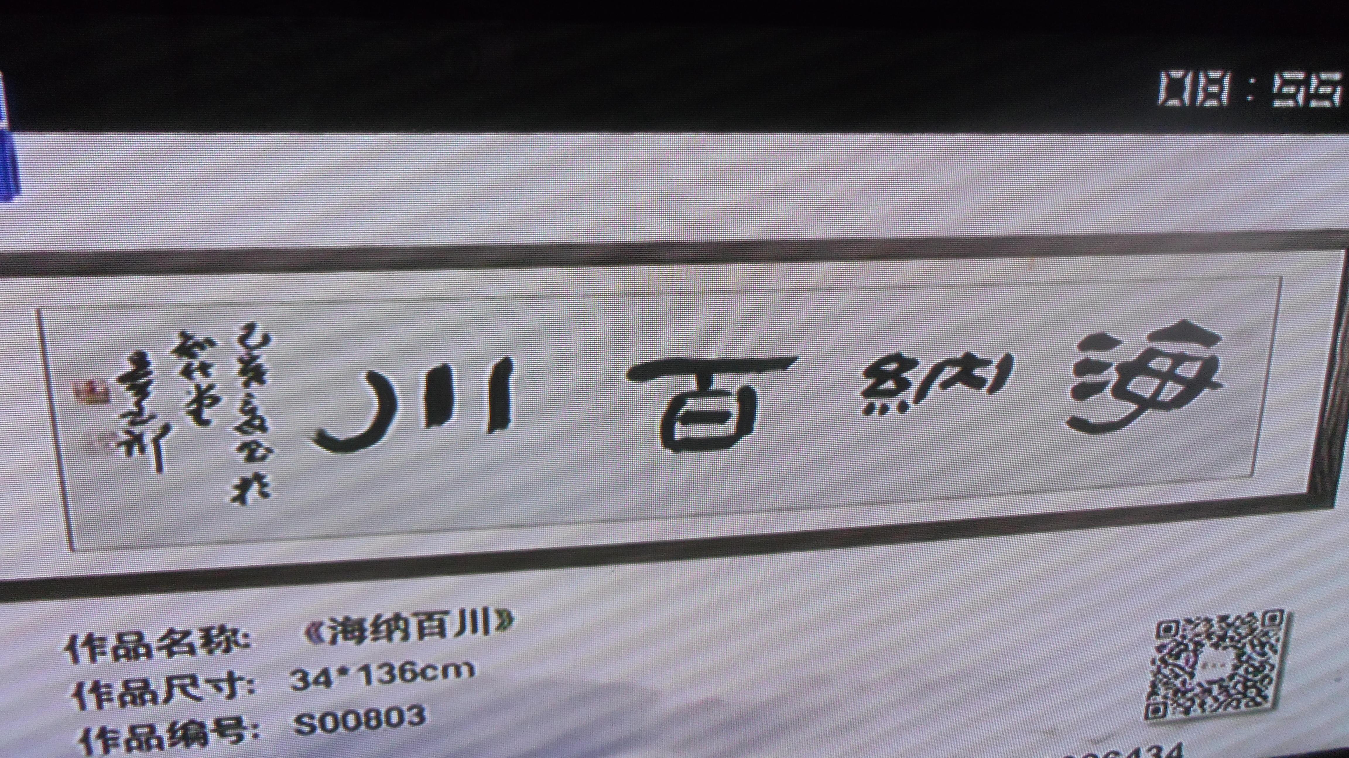 IMGP4675.JPG