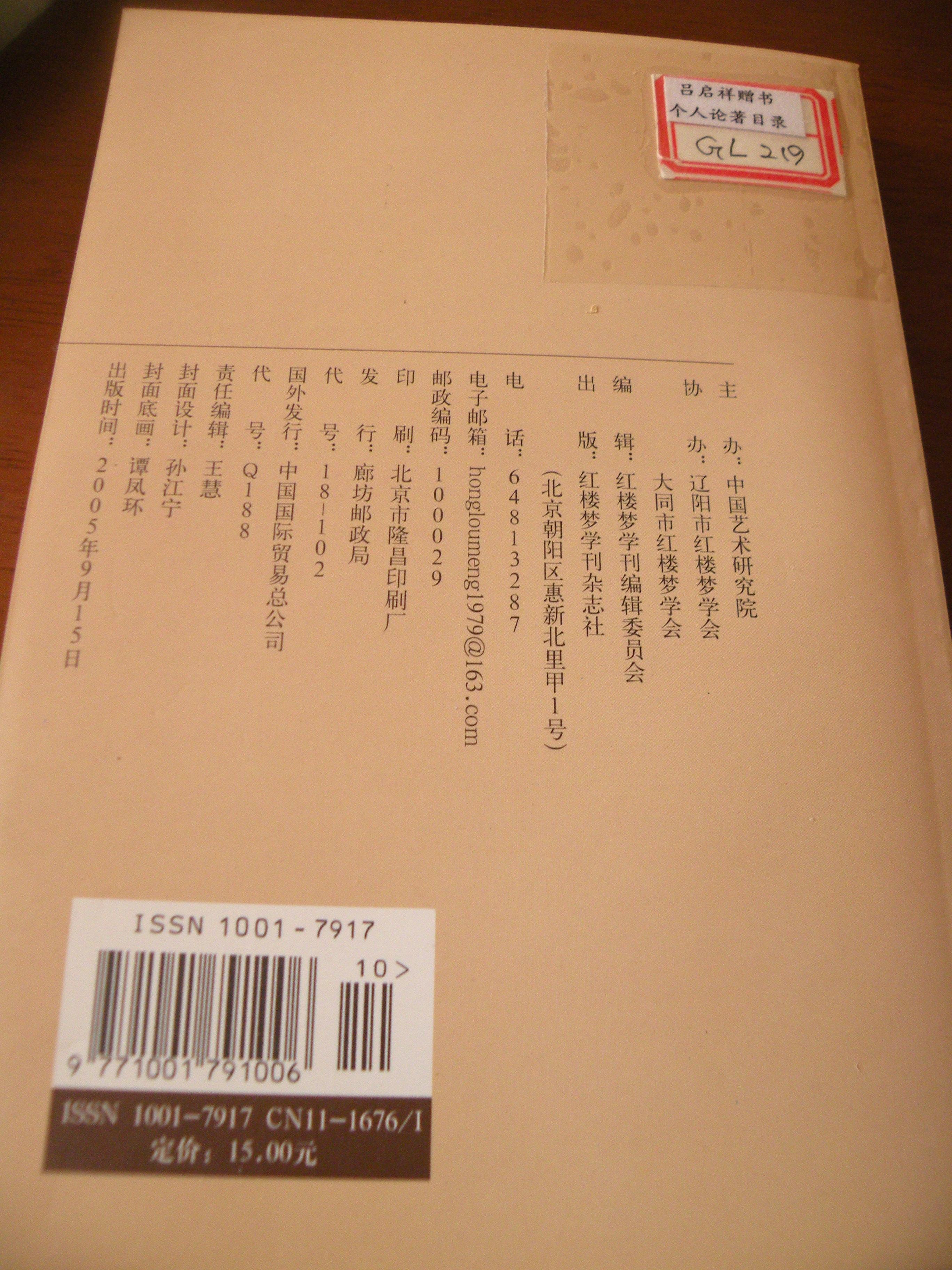 DSCN0418.JPG