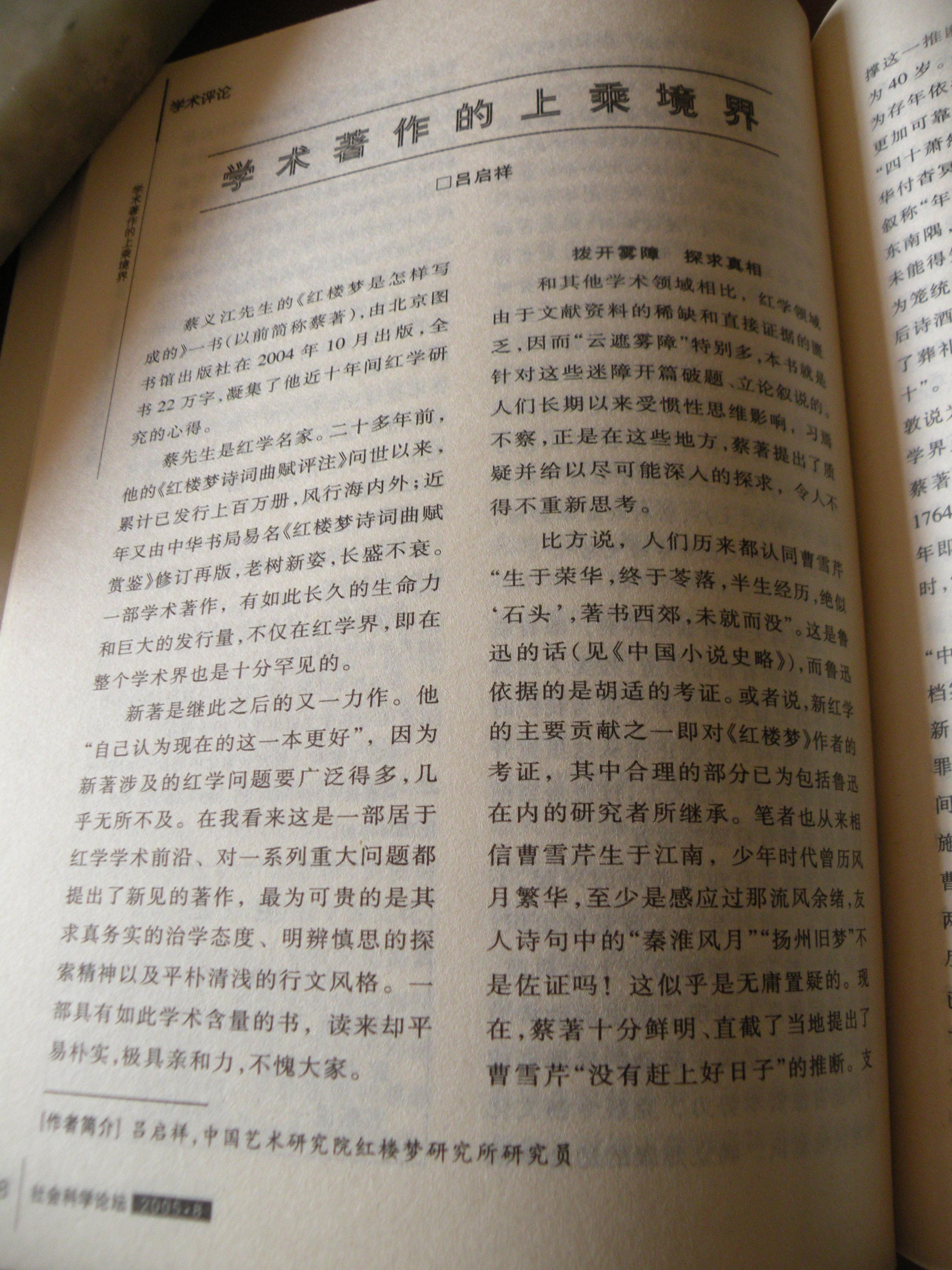 DSCN0492.JPG