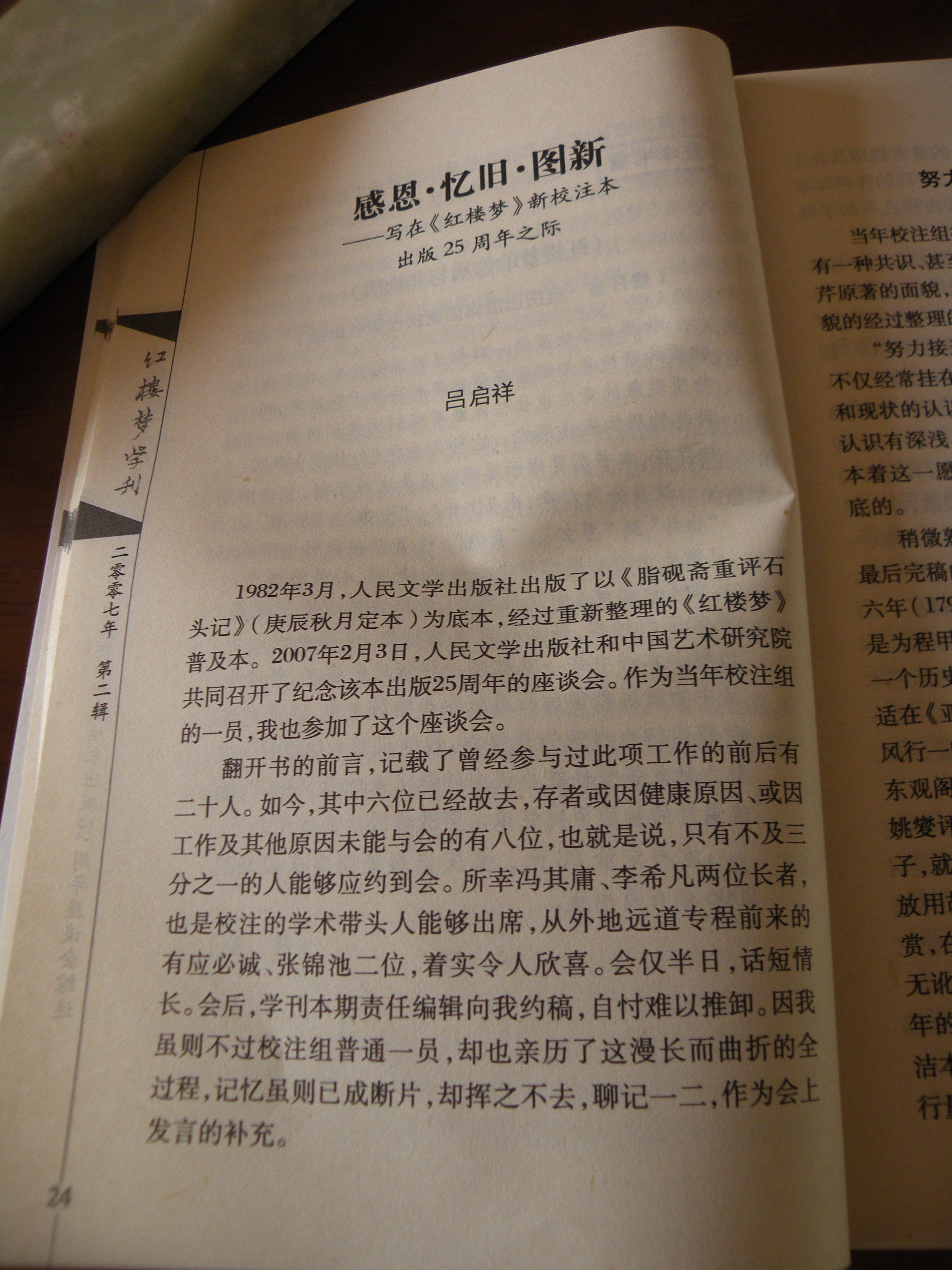 DSCN0463.JPG