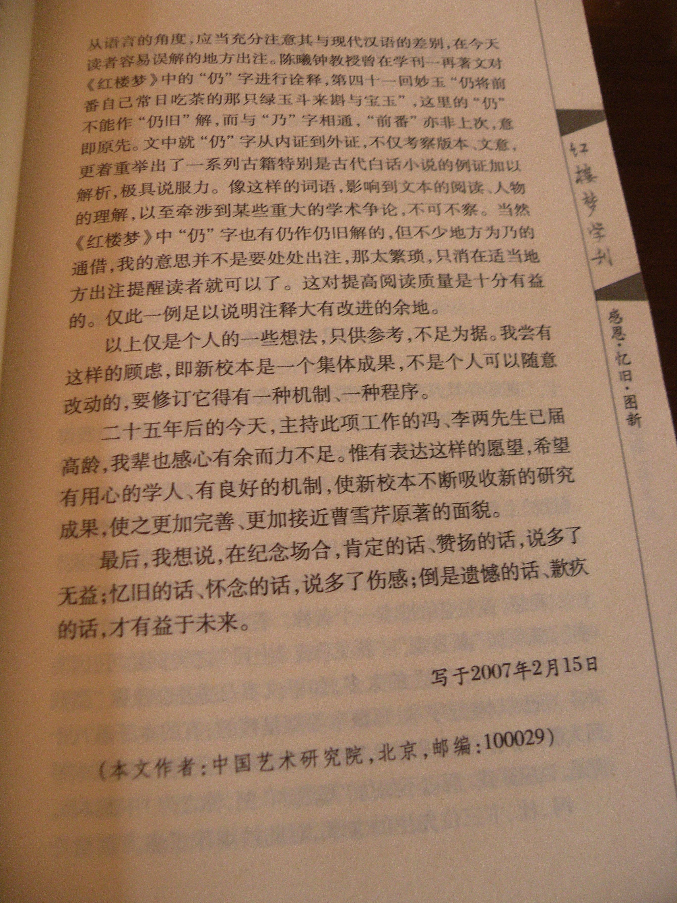 DSCN0474.JPG