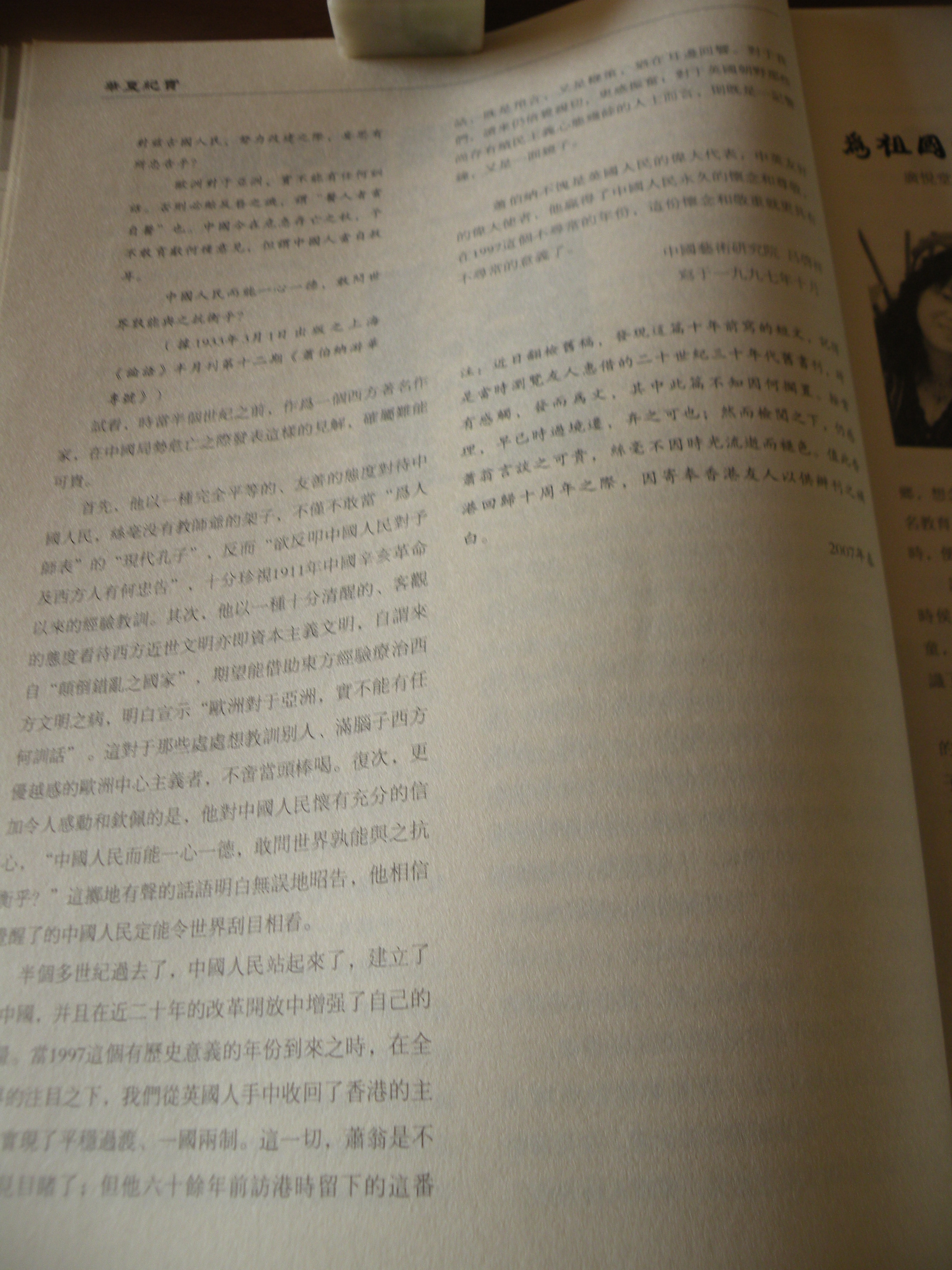 DSCN0480.JPG