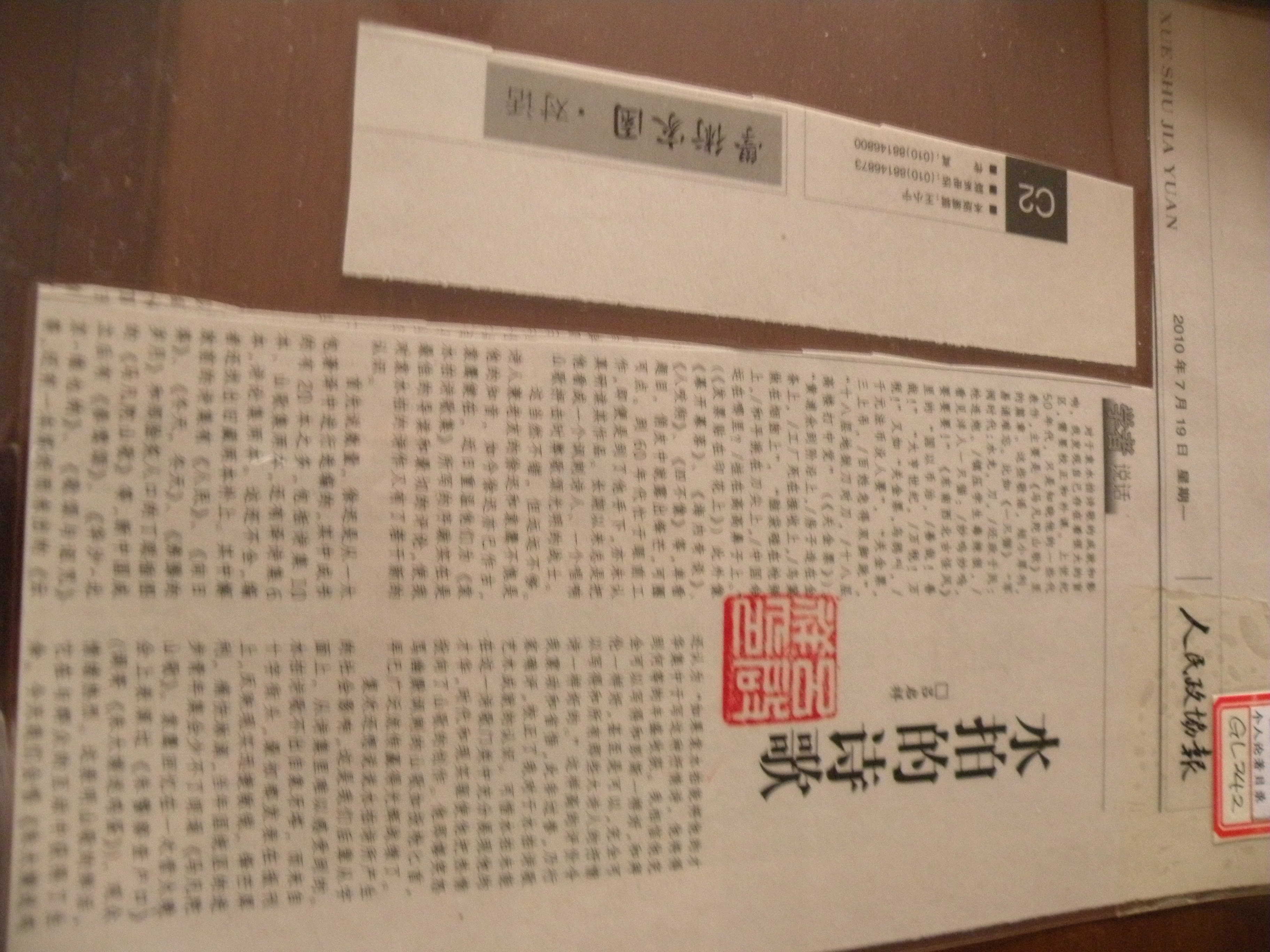 DSCN0687.JPG