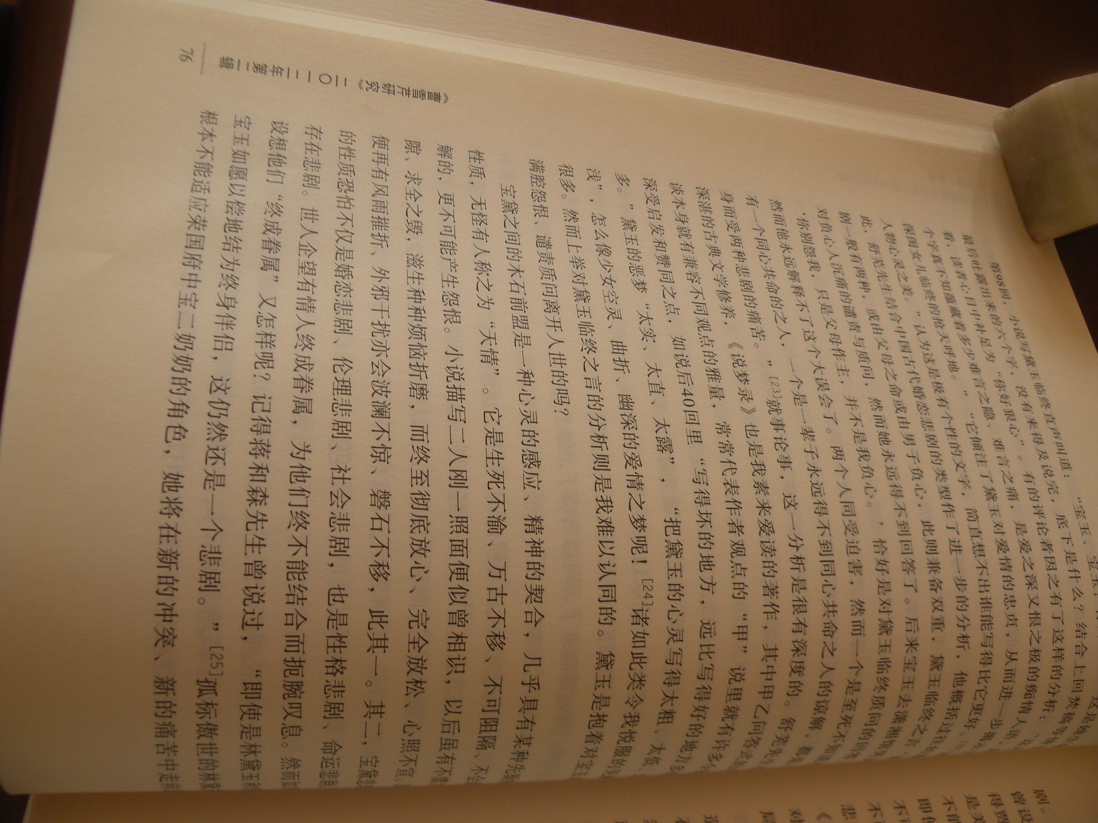 DSCN0846.JPG