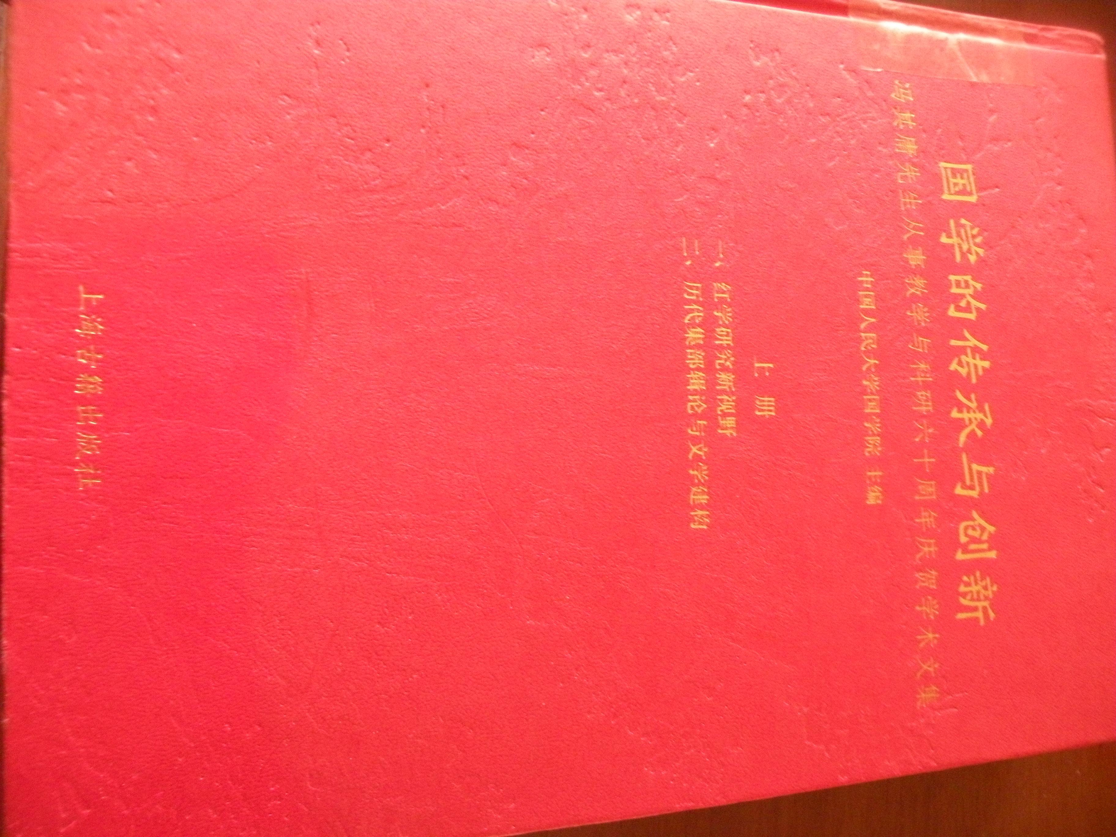 DSCN5770.JPG