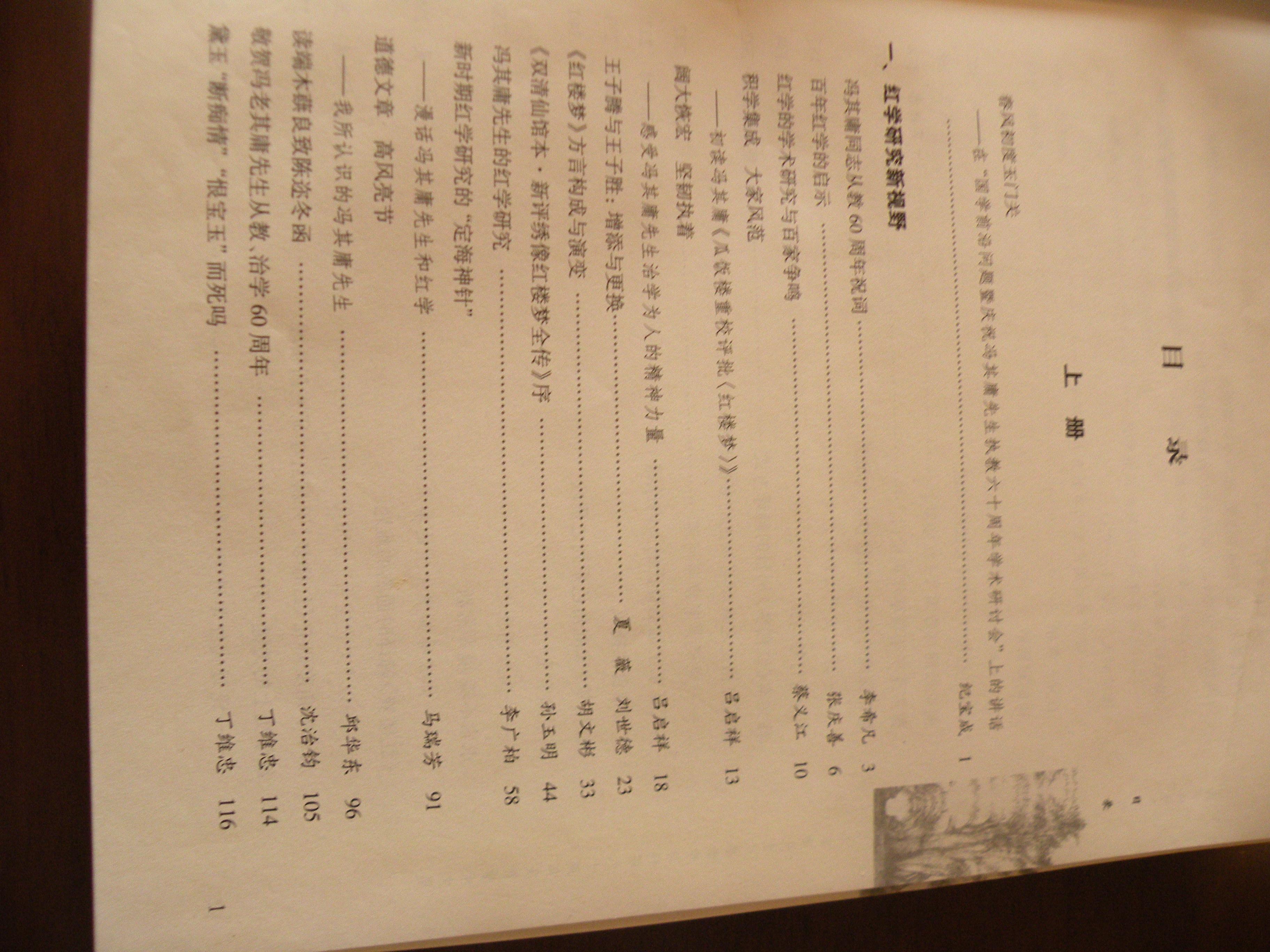 DSCN5772.JPG