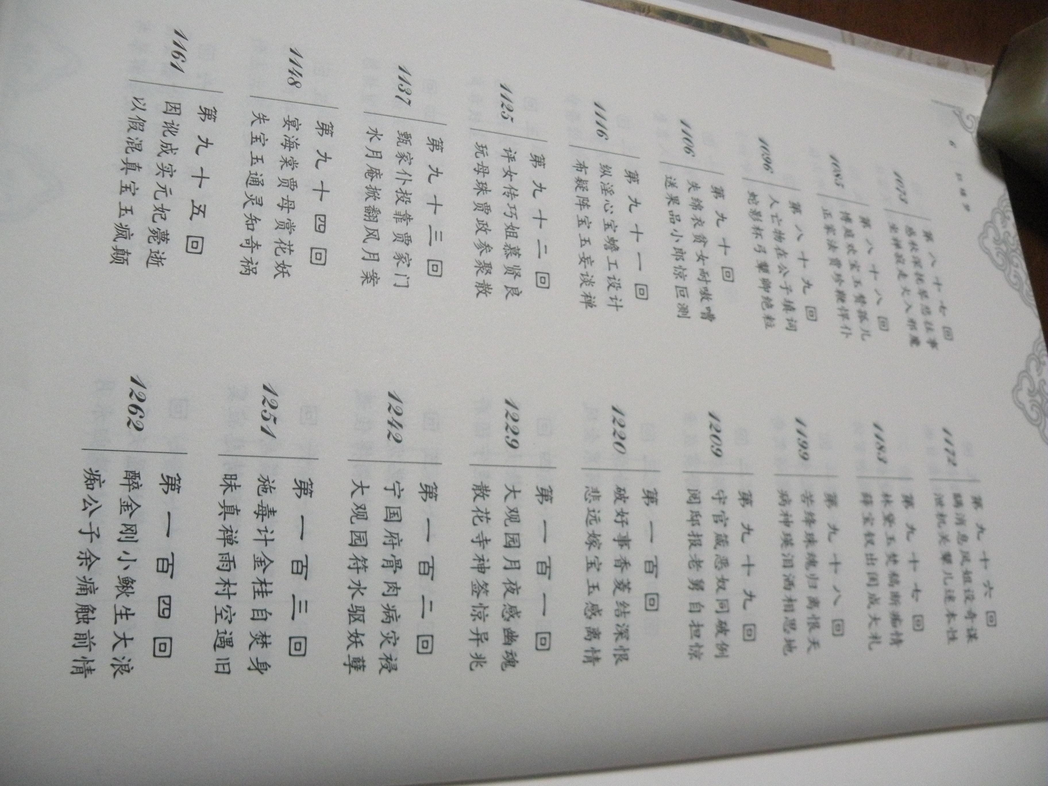 DSCN5877.JPG