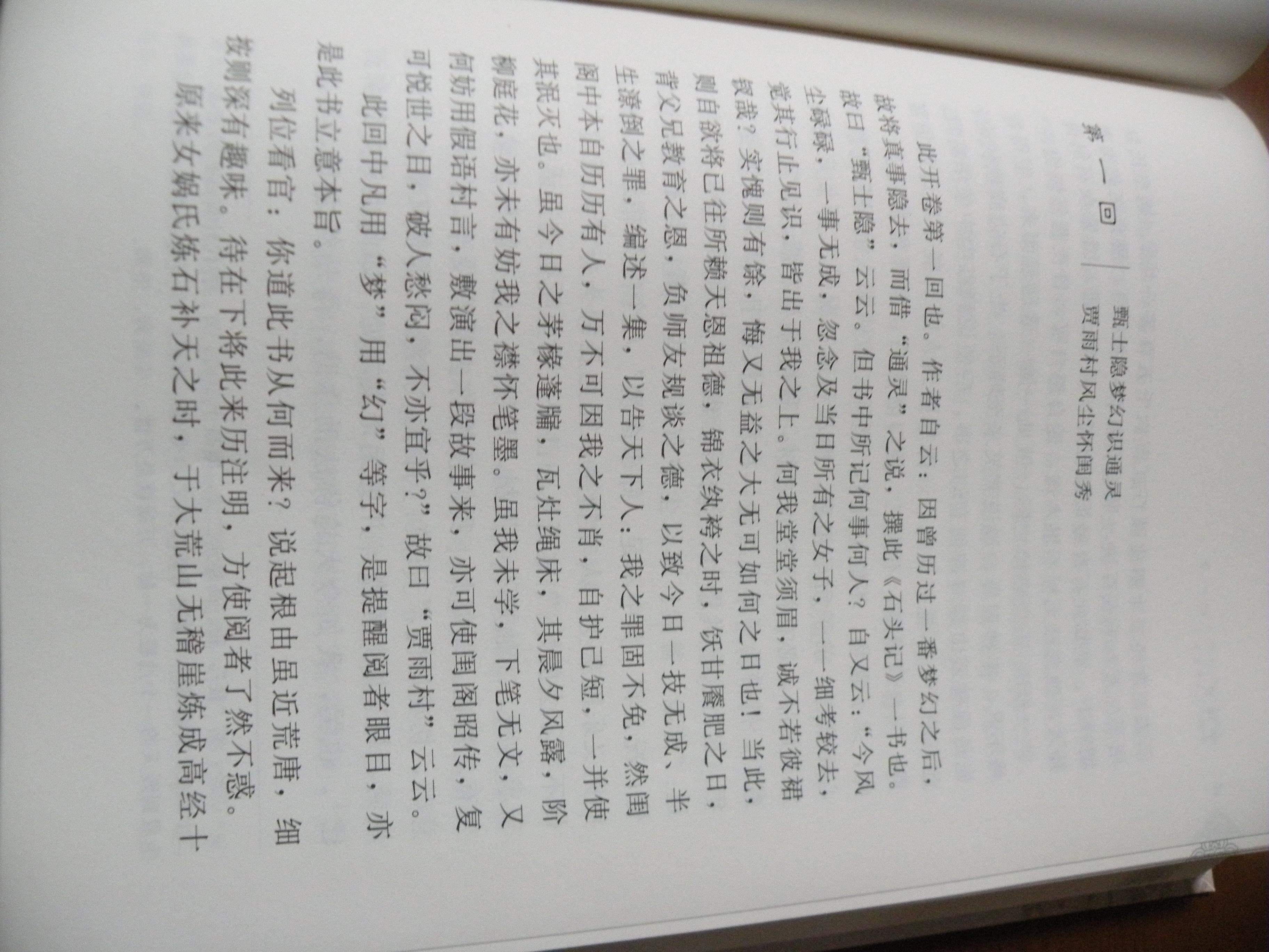 DSCN5880.JPG