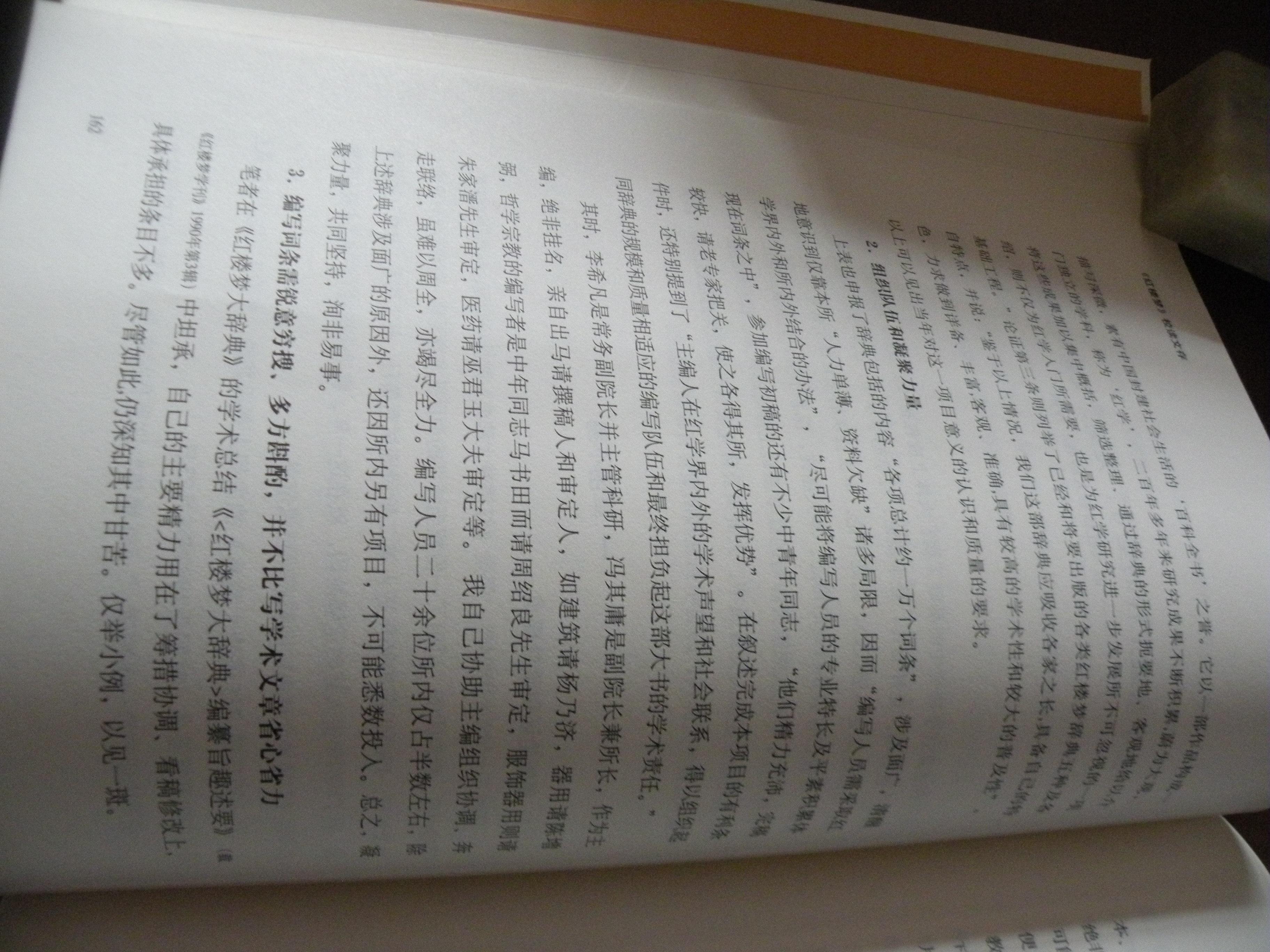 DSCN5910.JPG