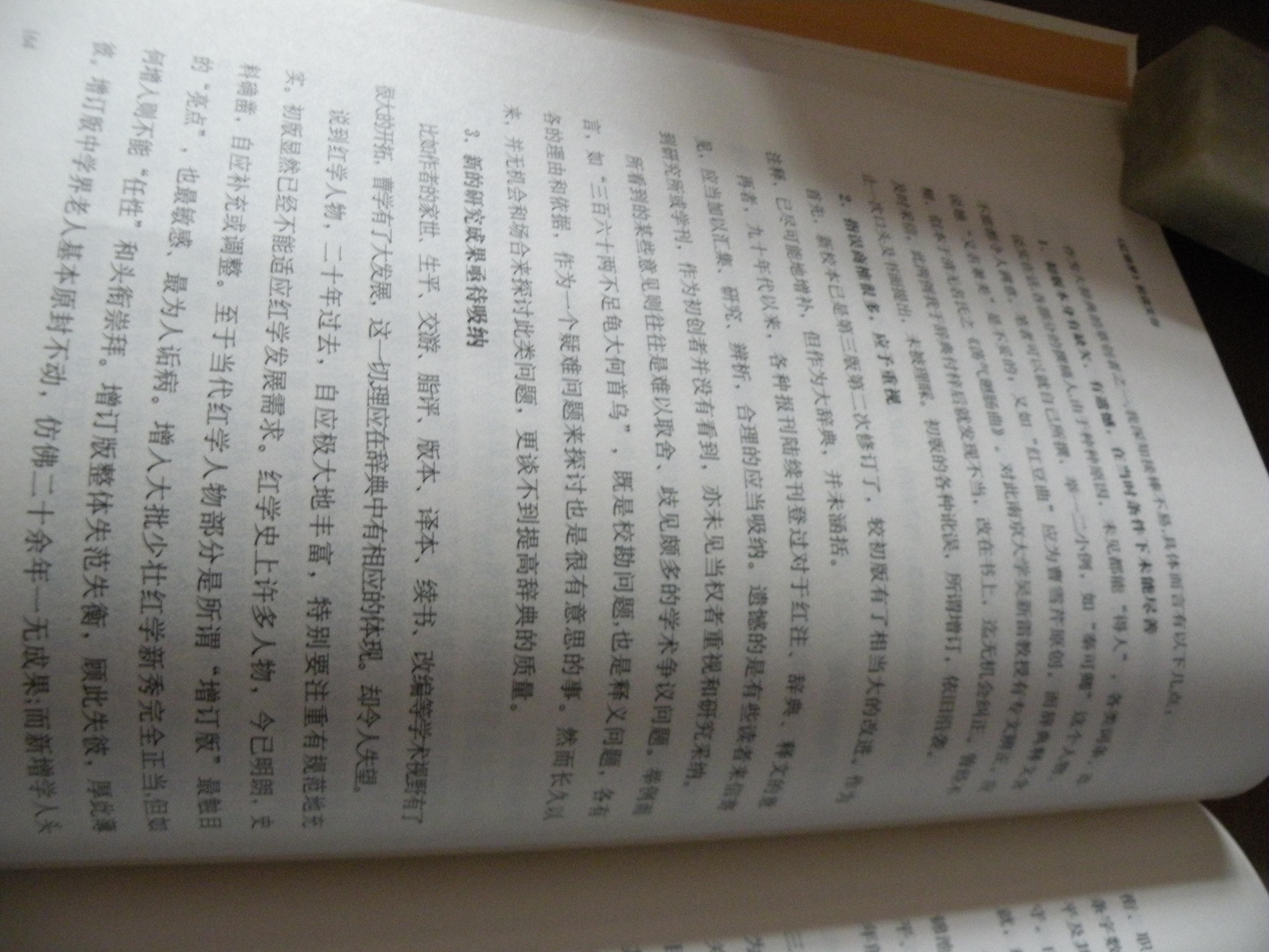 DSCN5912.JPG