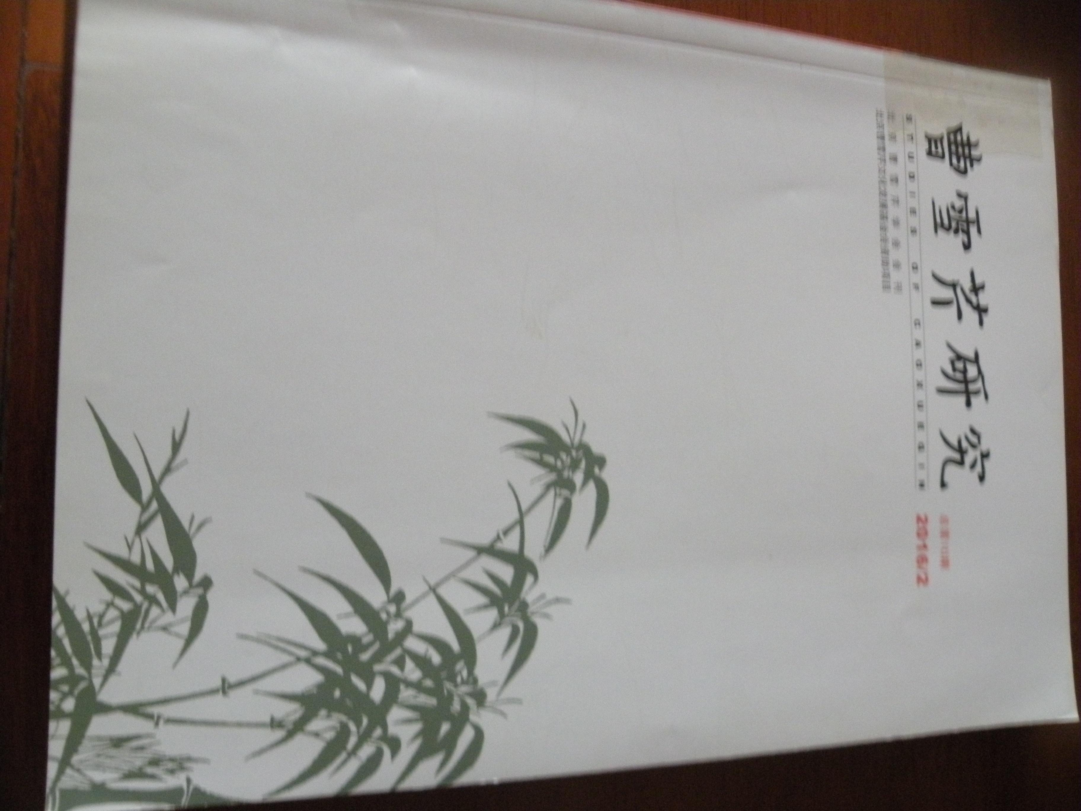 DSCN5943.JPG