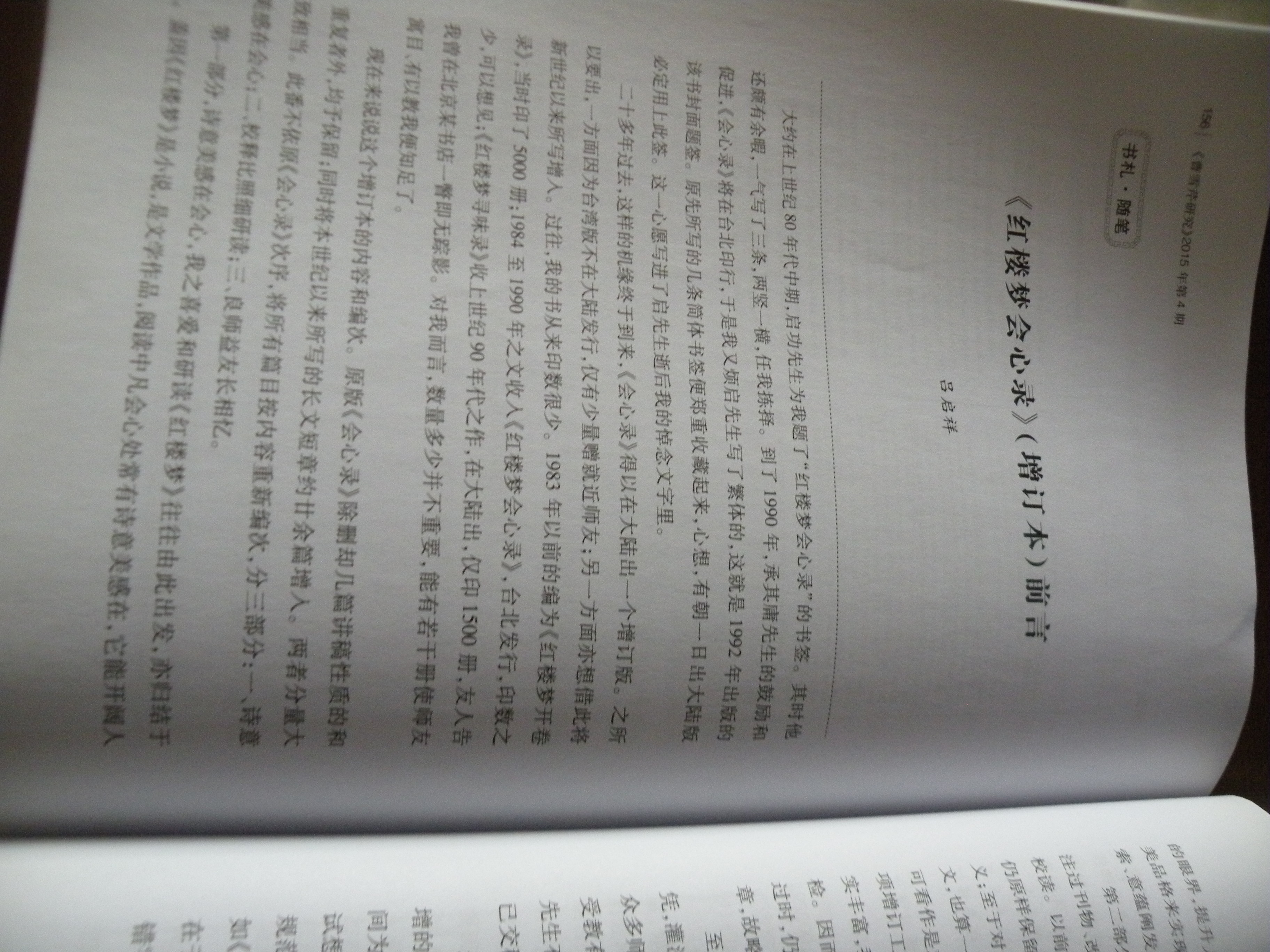 DSCN5958.JPG