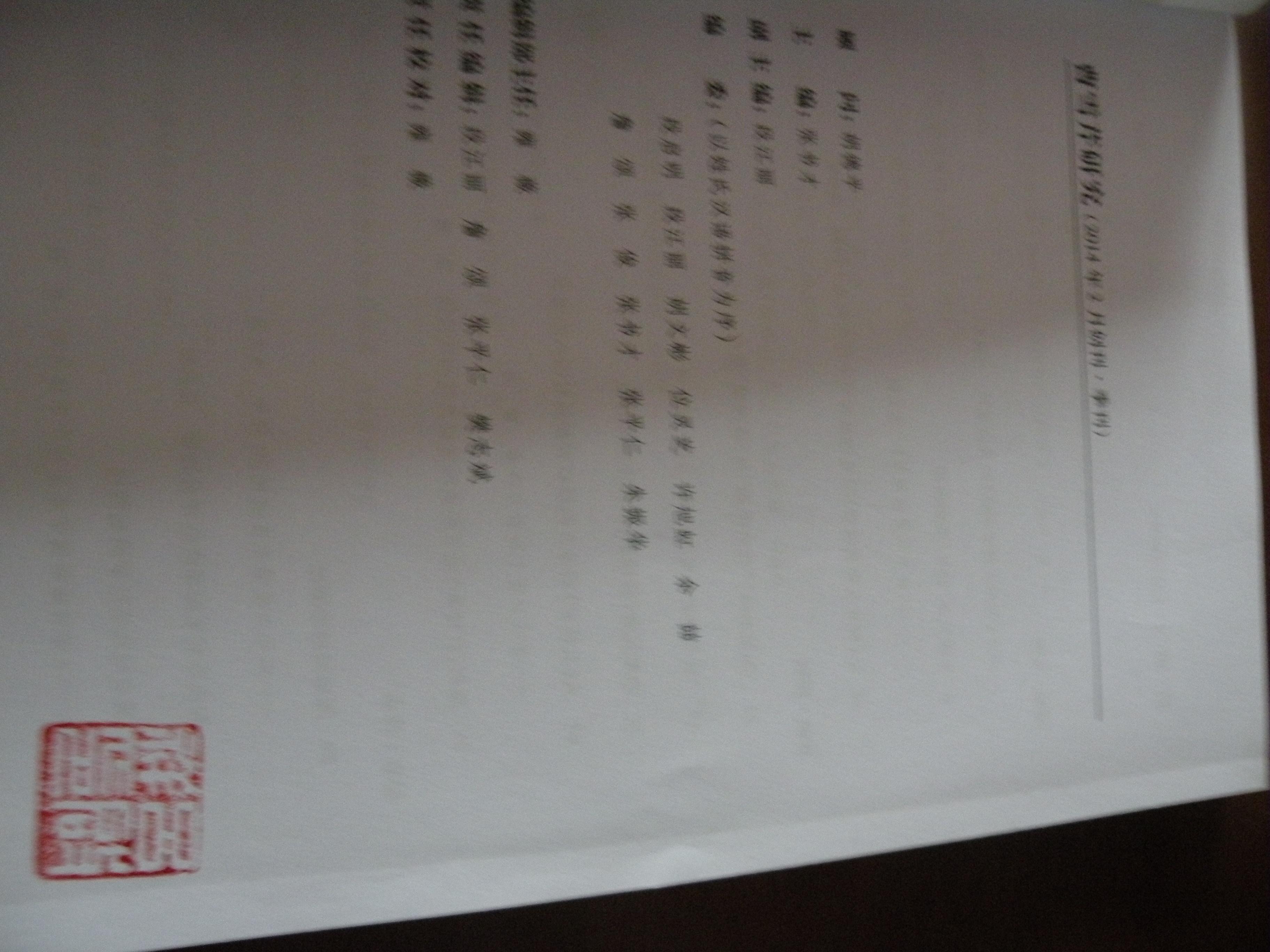 DSCN5963.JPG