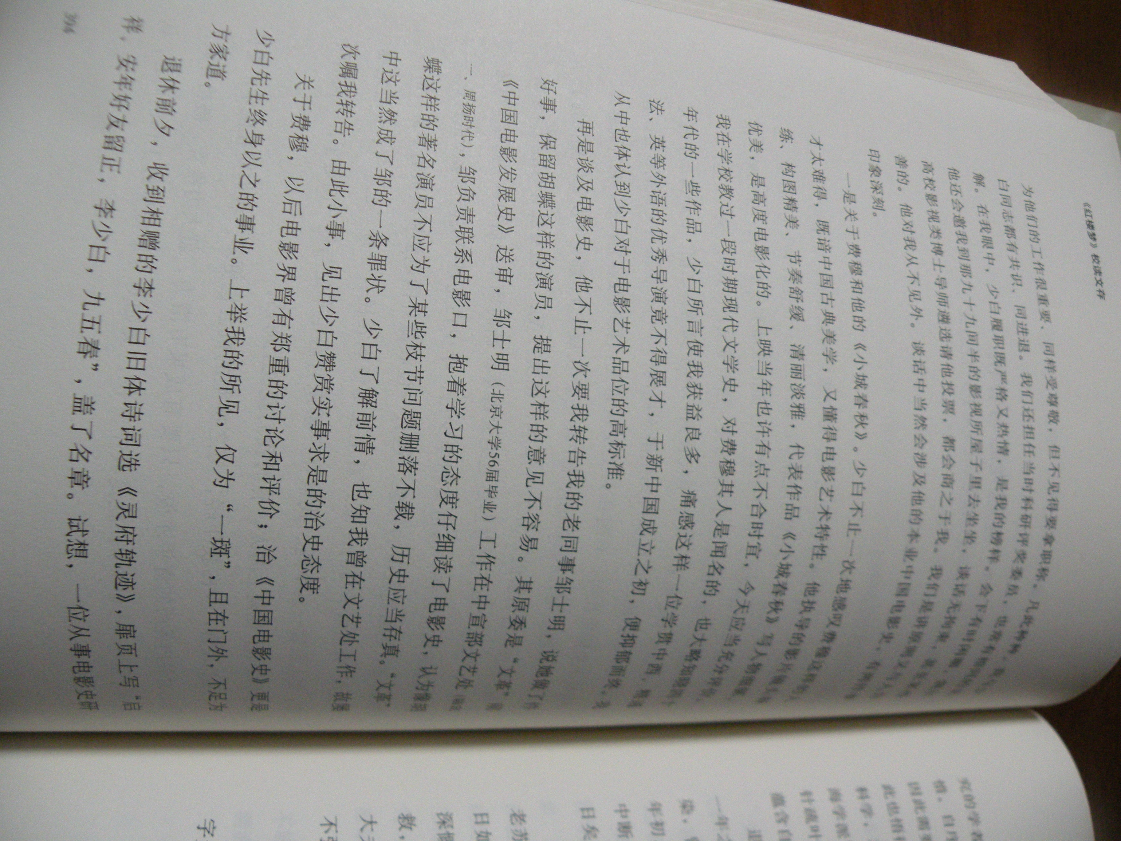 DSCN5971.JPG