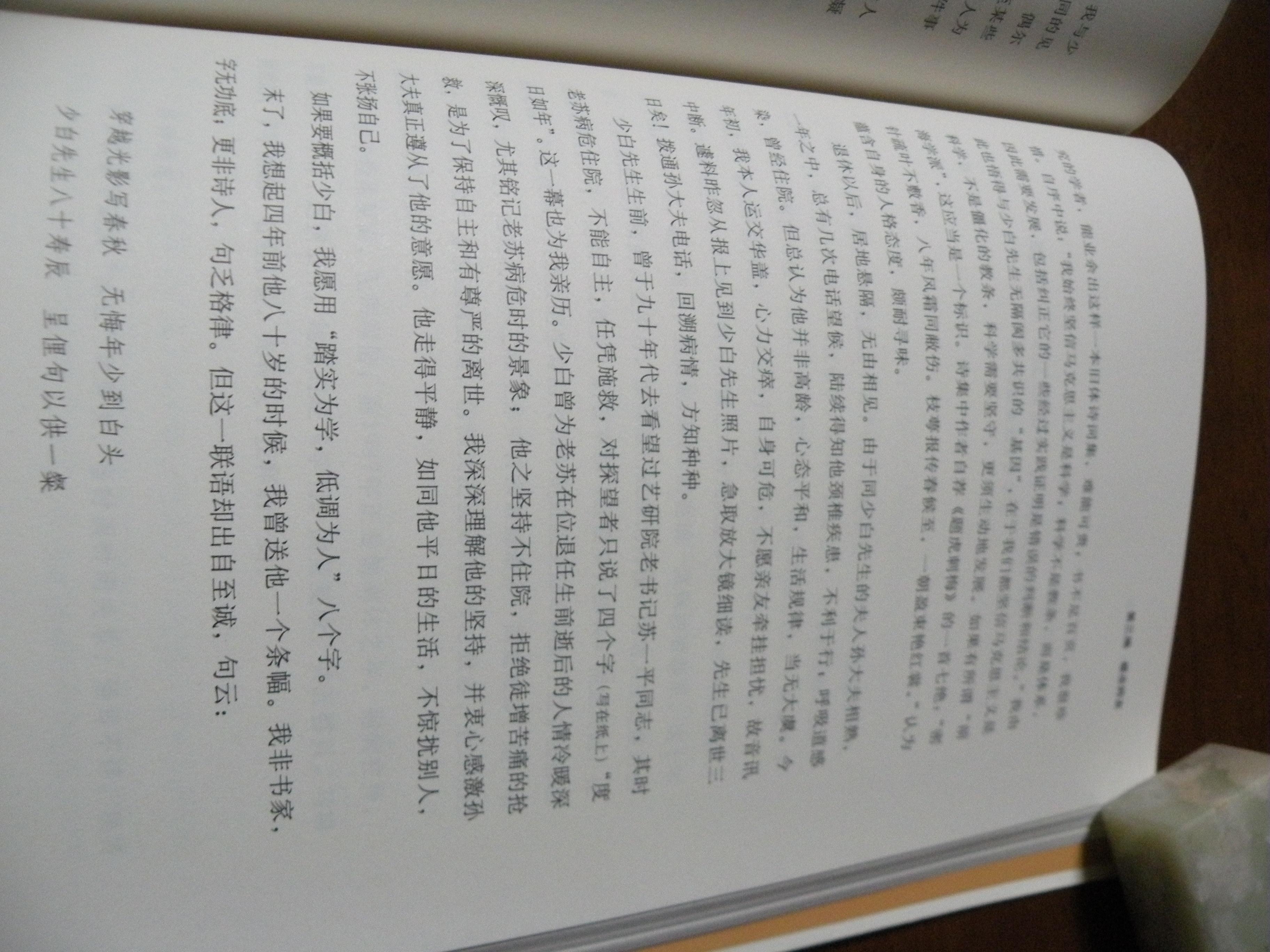 DSCN5972.JPG