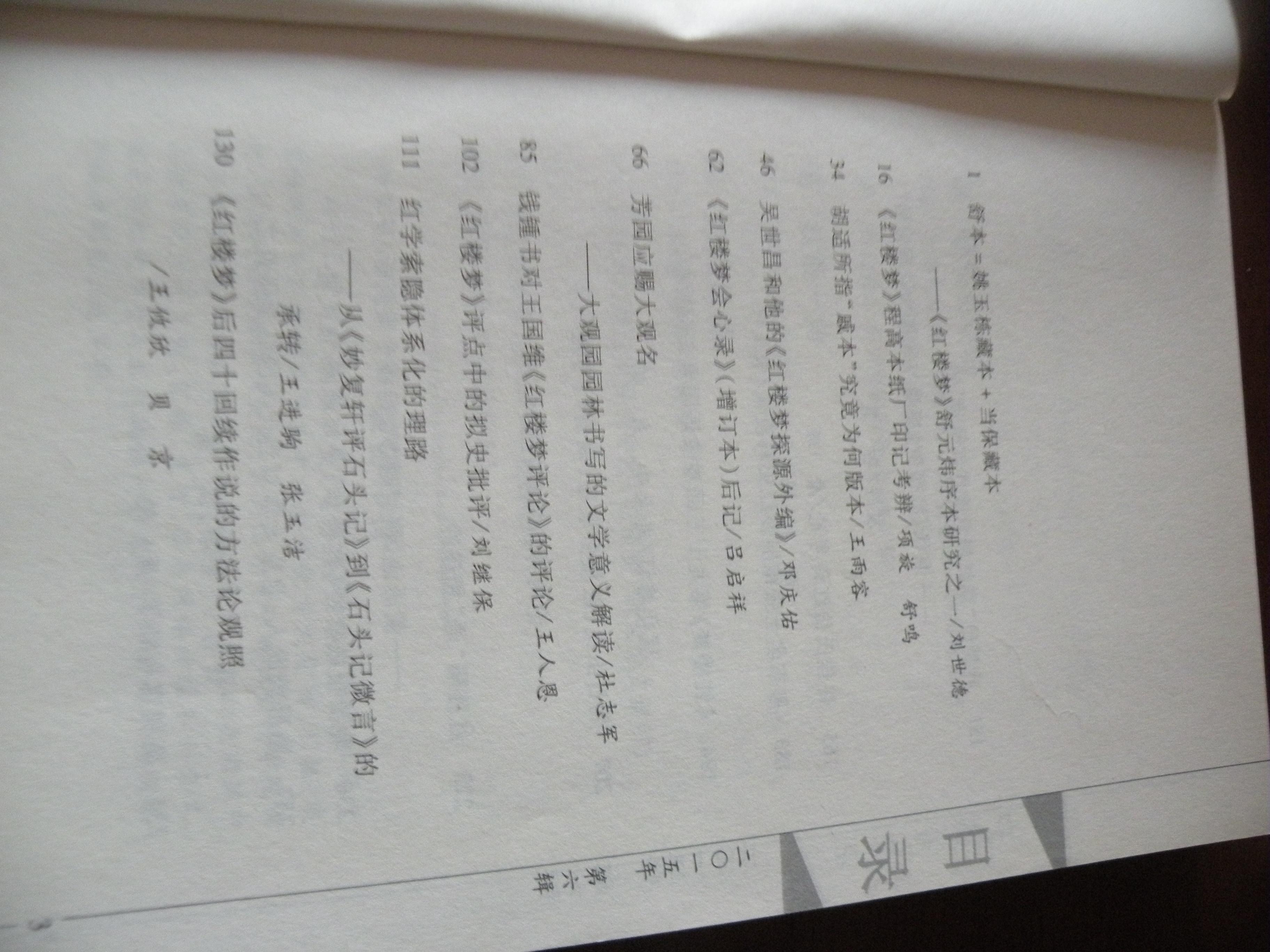 DSCN5977.JPG