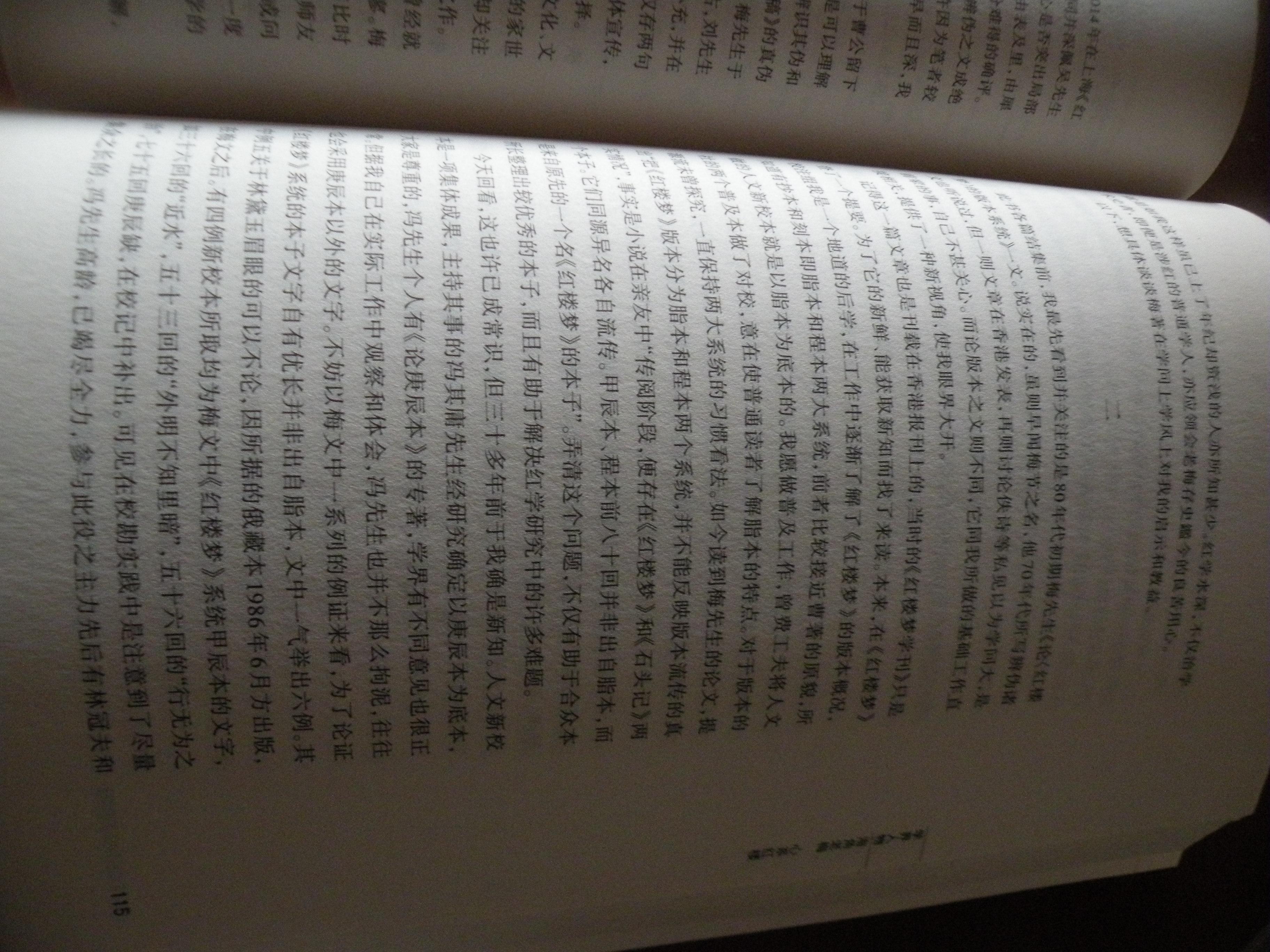 DSCN6004.JPG