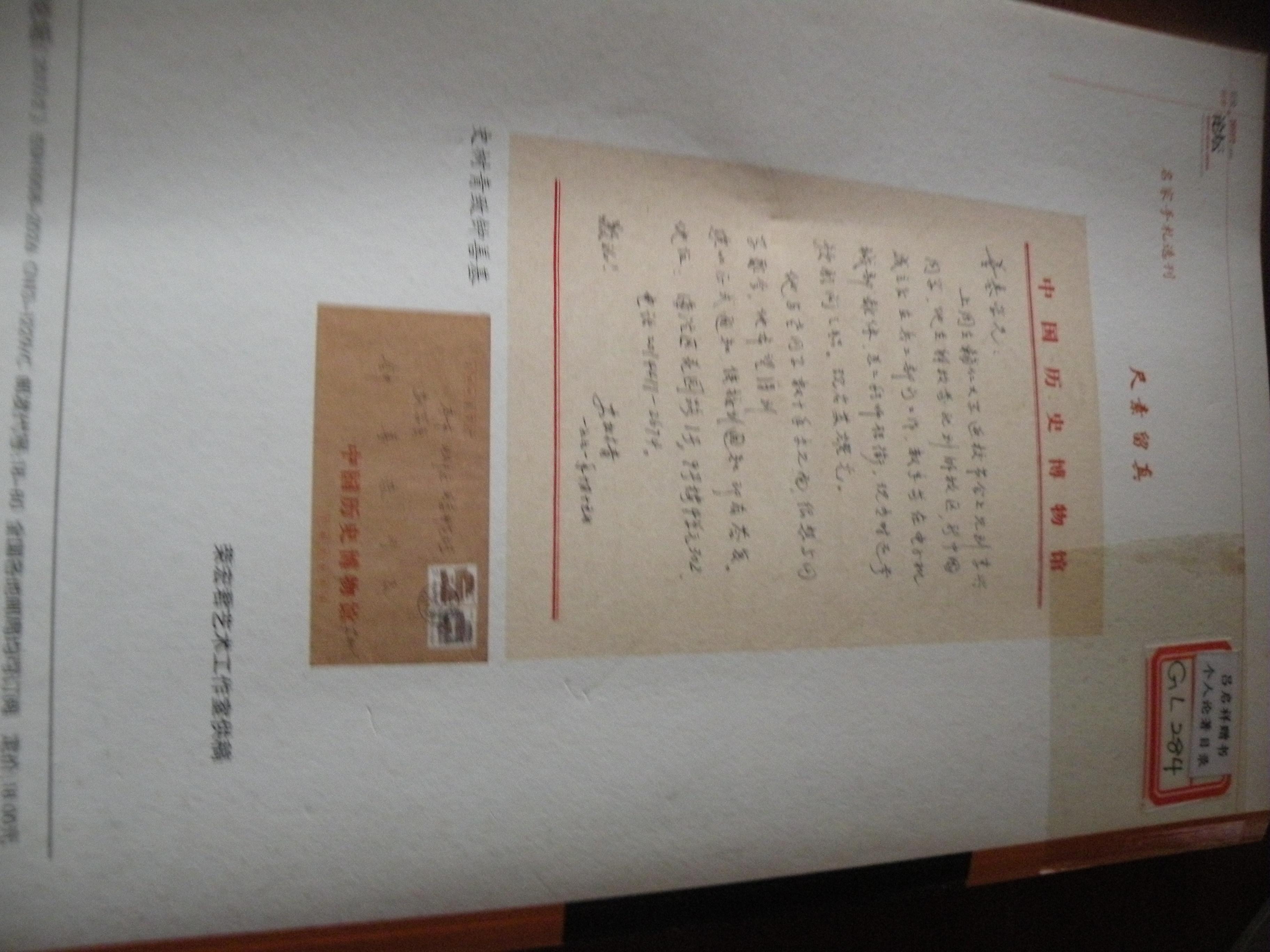 DSCN6010.JPG