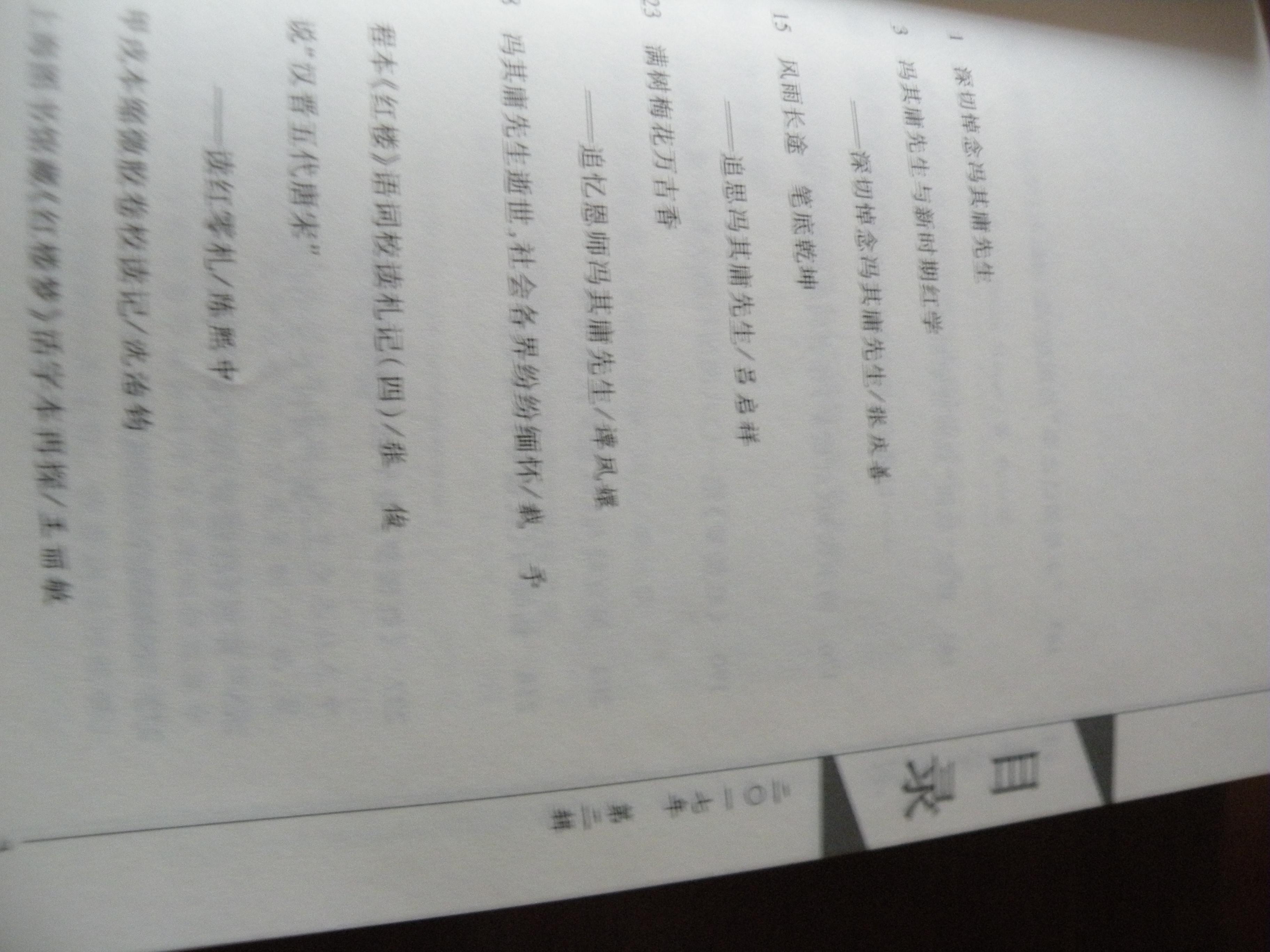 DSCN6029.JPG