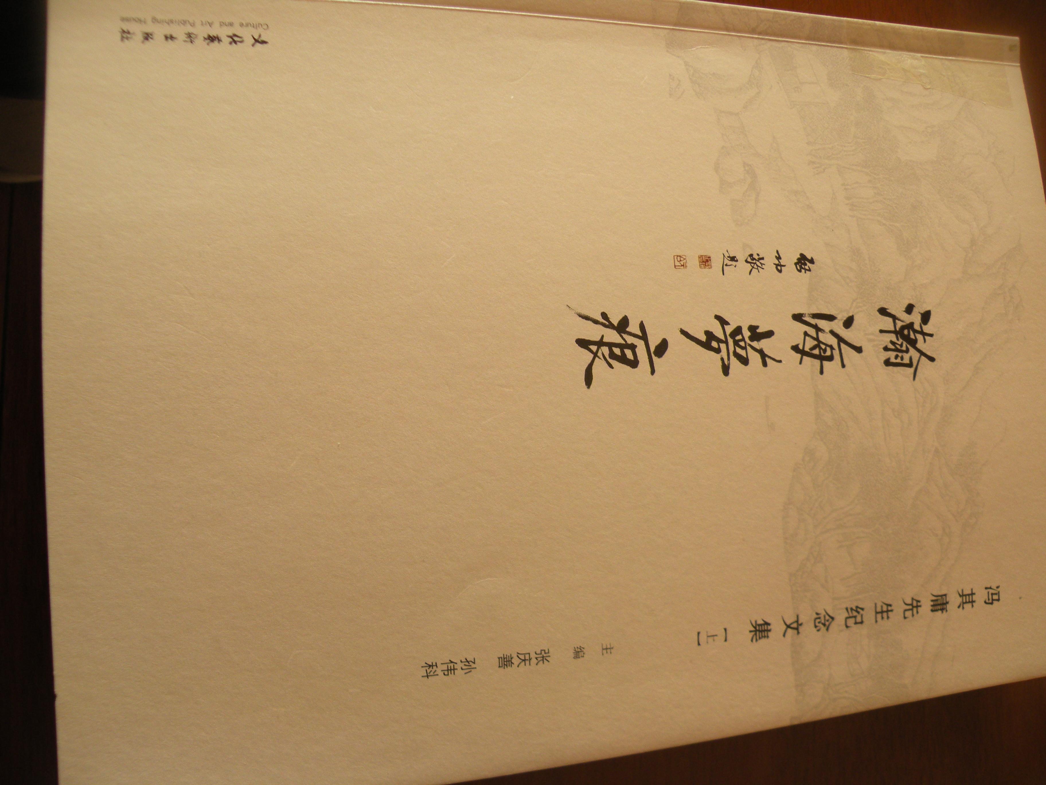DSCN6258.JPG