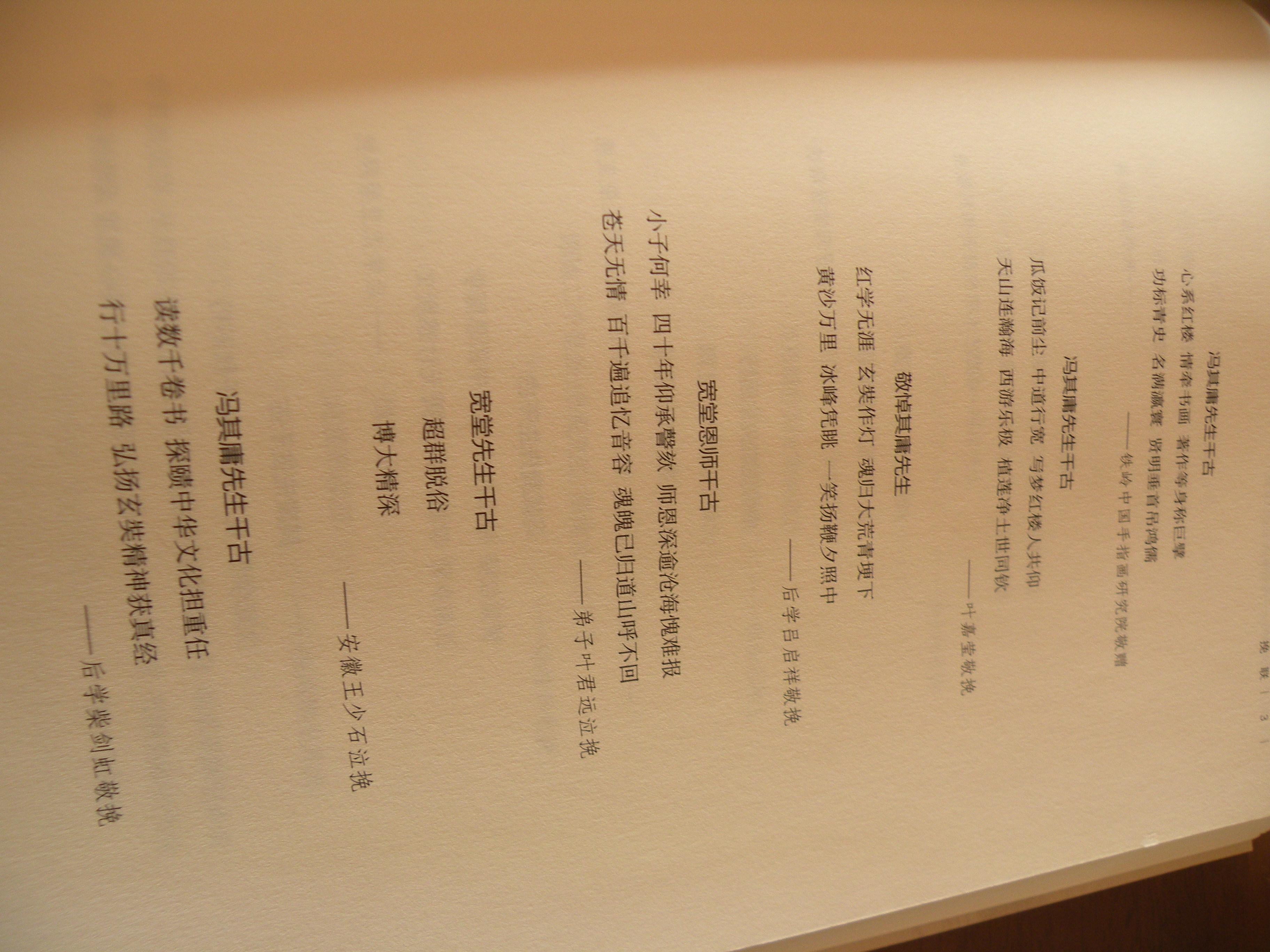 DSCN6261.JPG