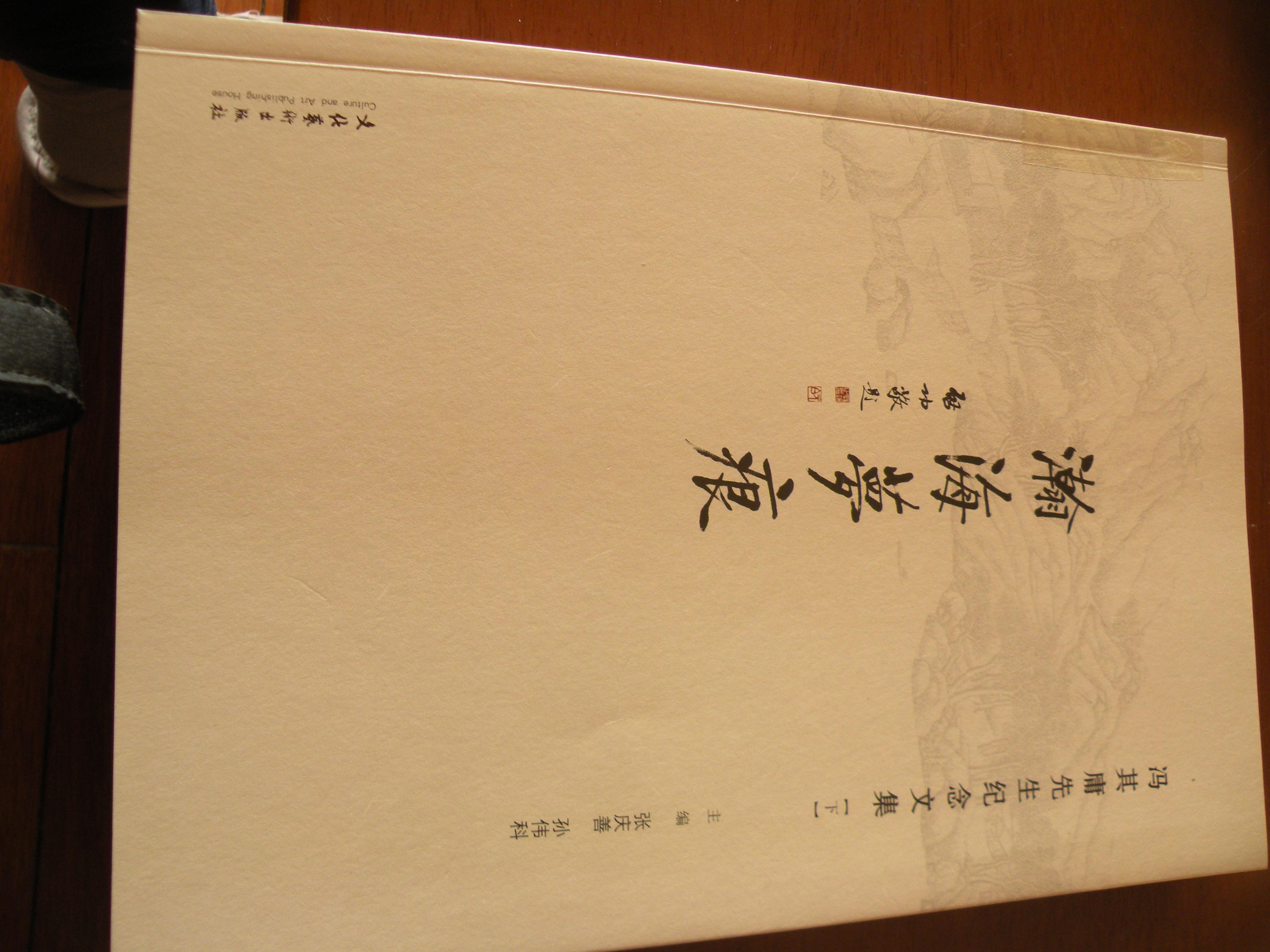 DSCN6263.JPG