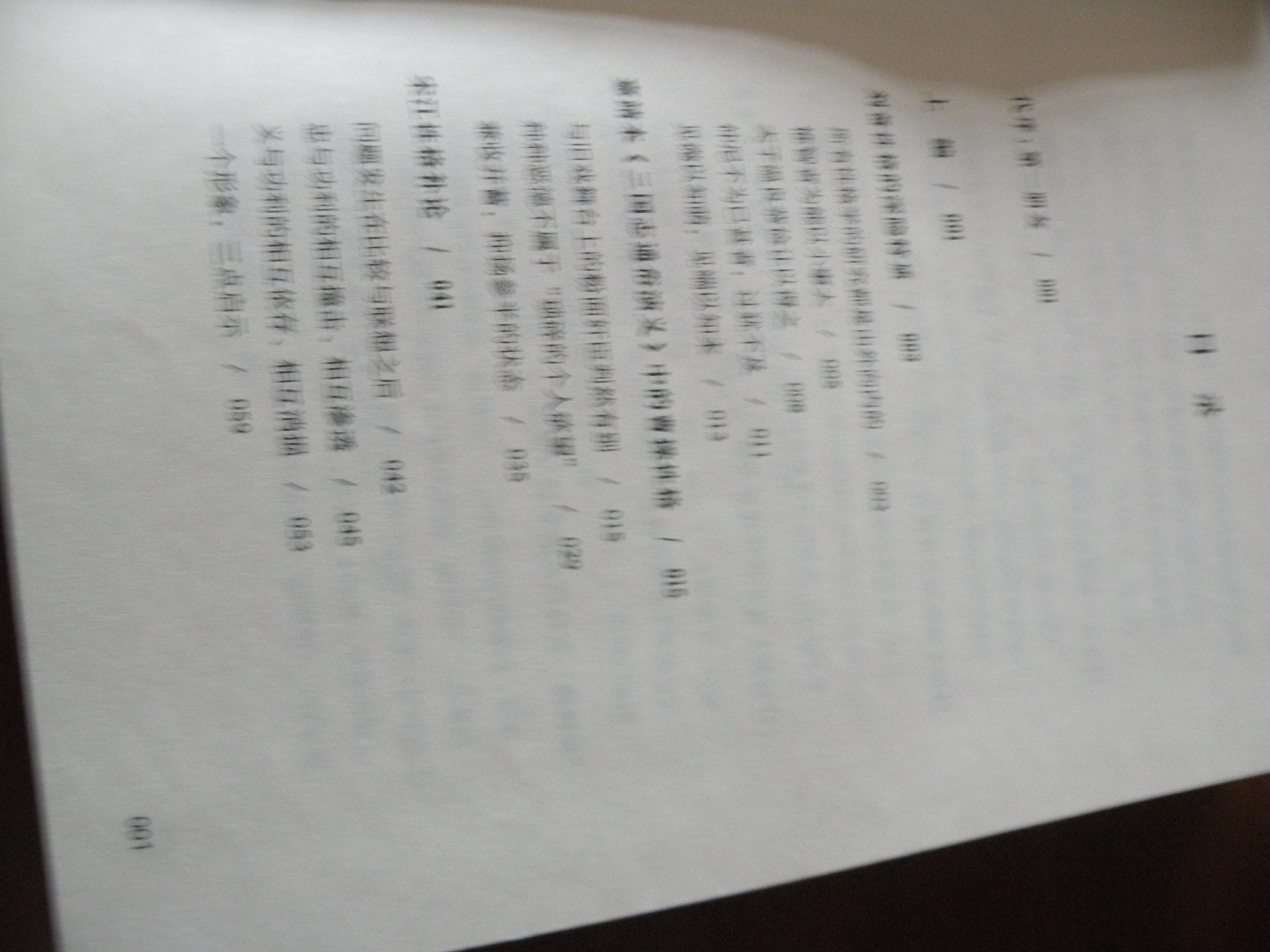 DSCN6349.JPG