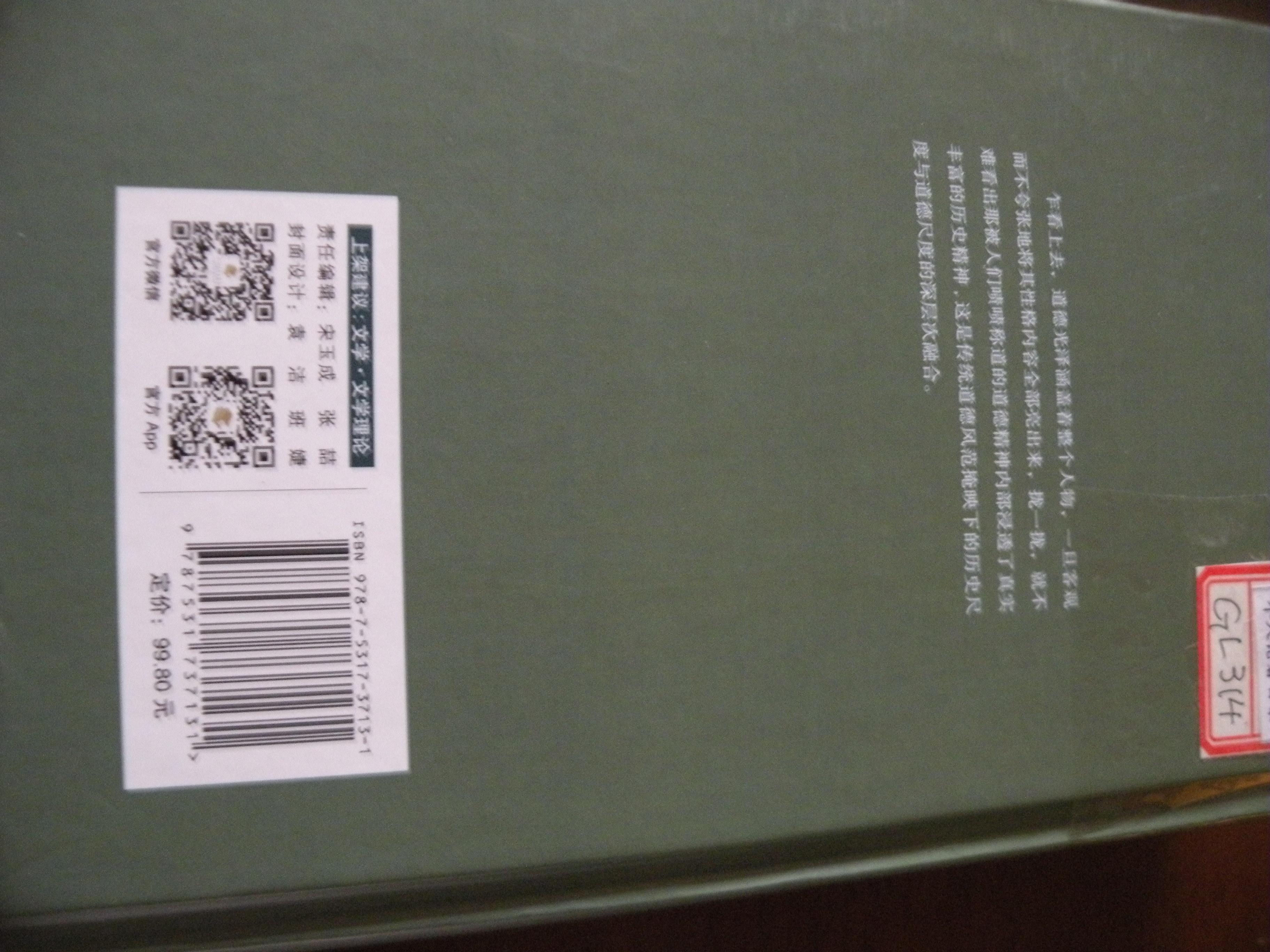 DSCN6356.JPG