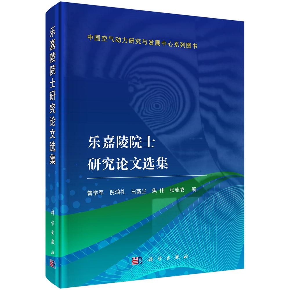bookfile (3).jpg