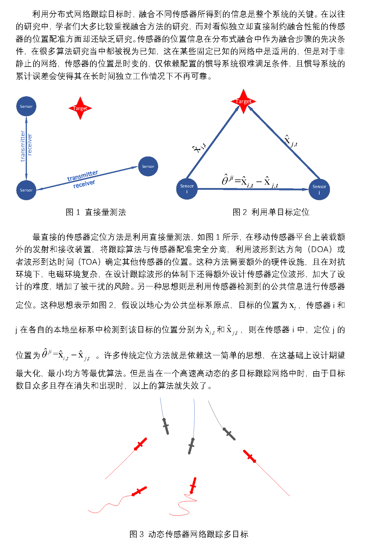 CML一些总结_页面_1.png