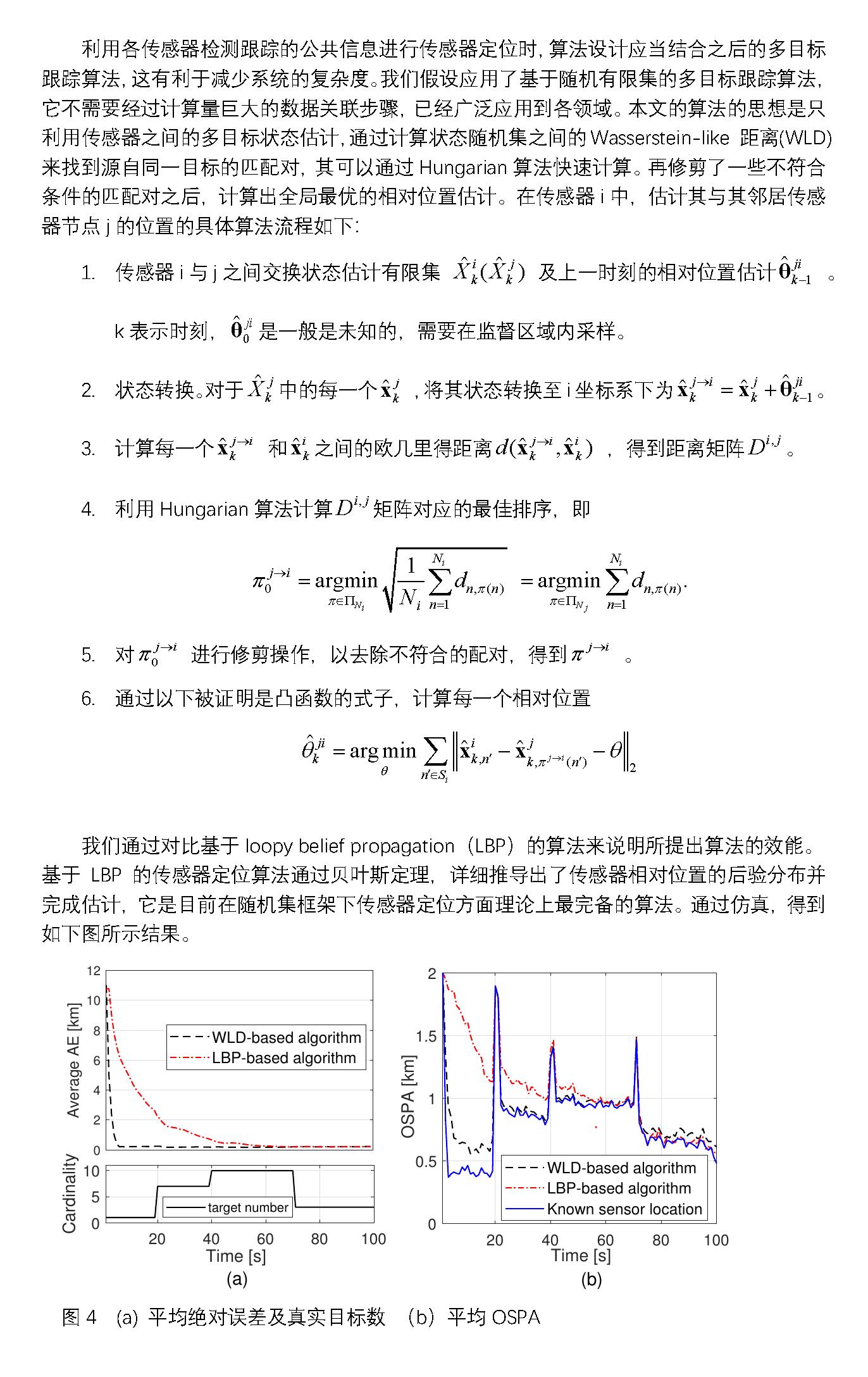 CML一些总结_页面_2.png