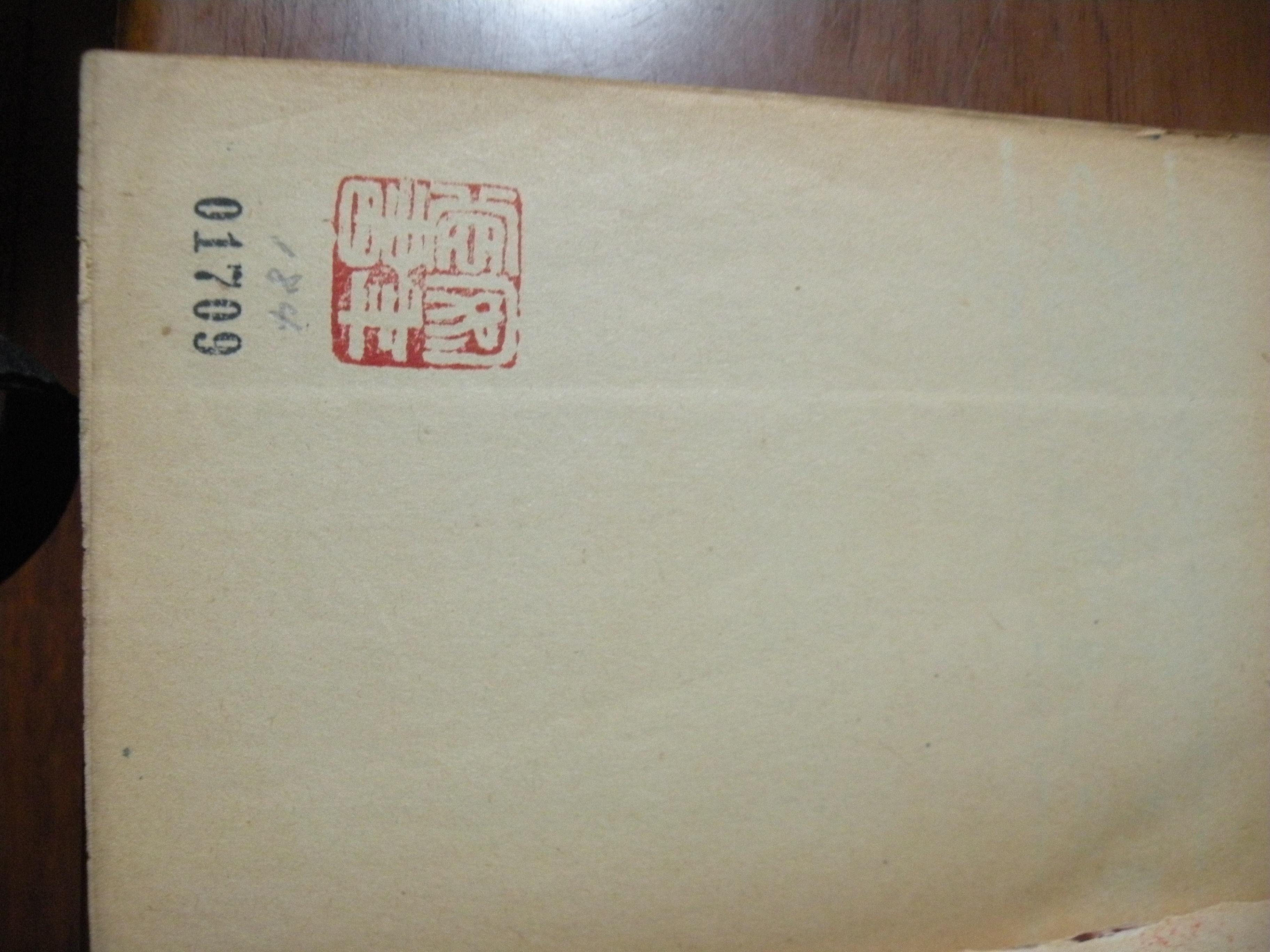 DSCN7857.JPG