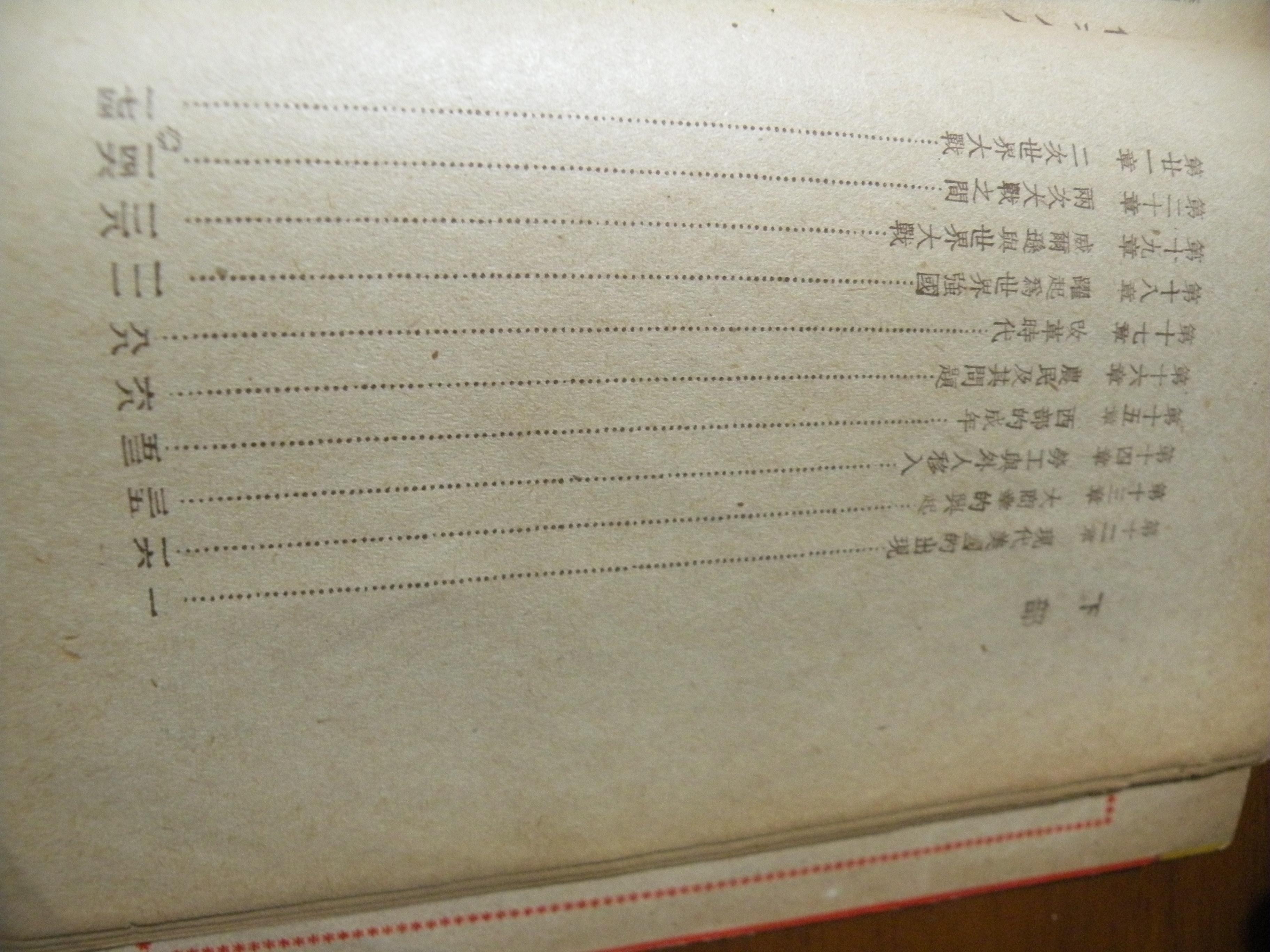 DSCN7861.JPG