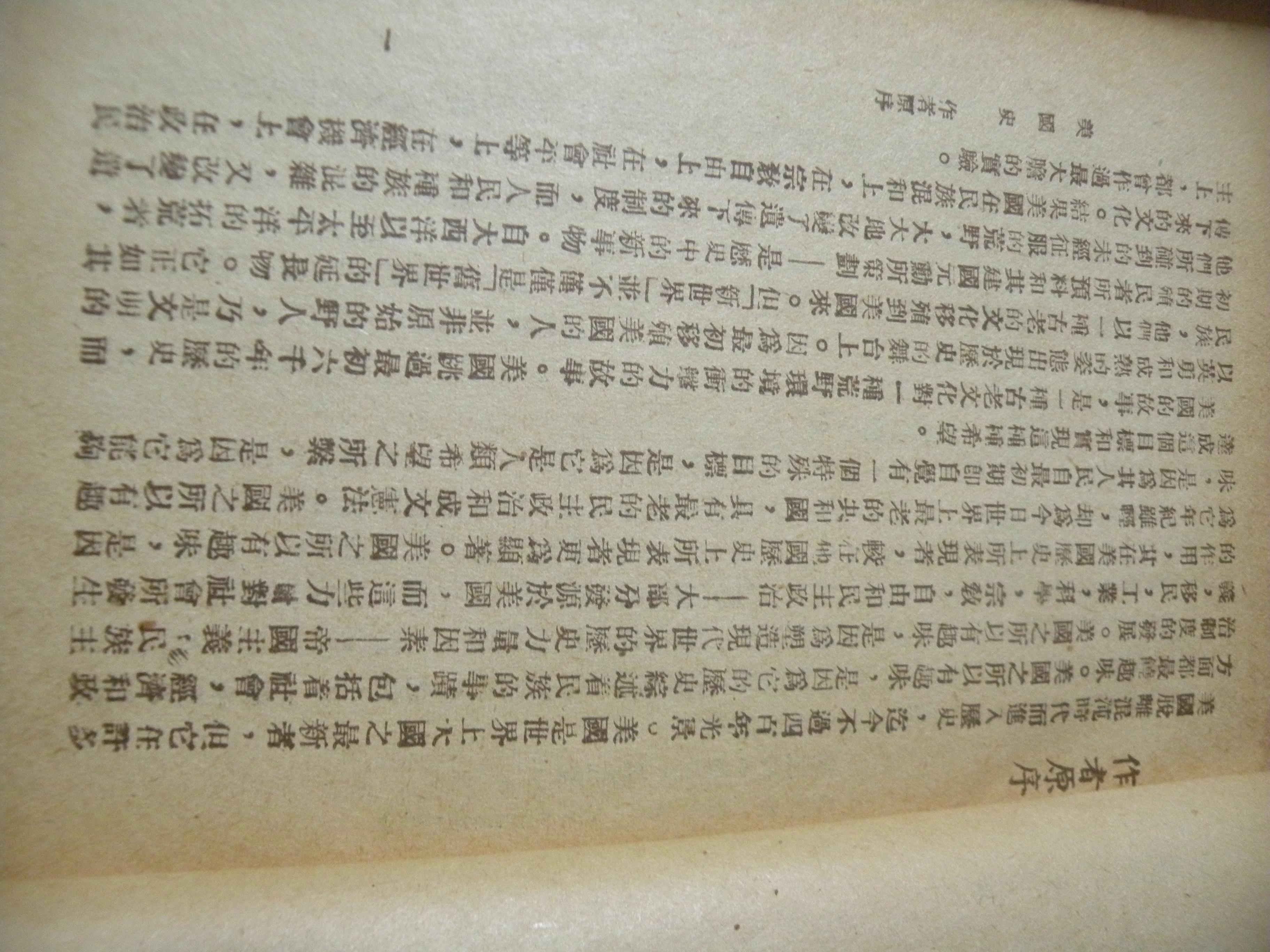 DSCN7862.JPG