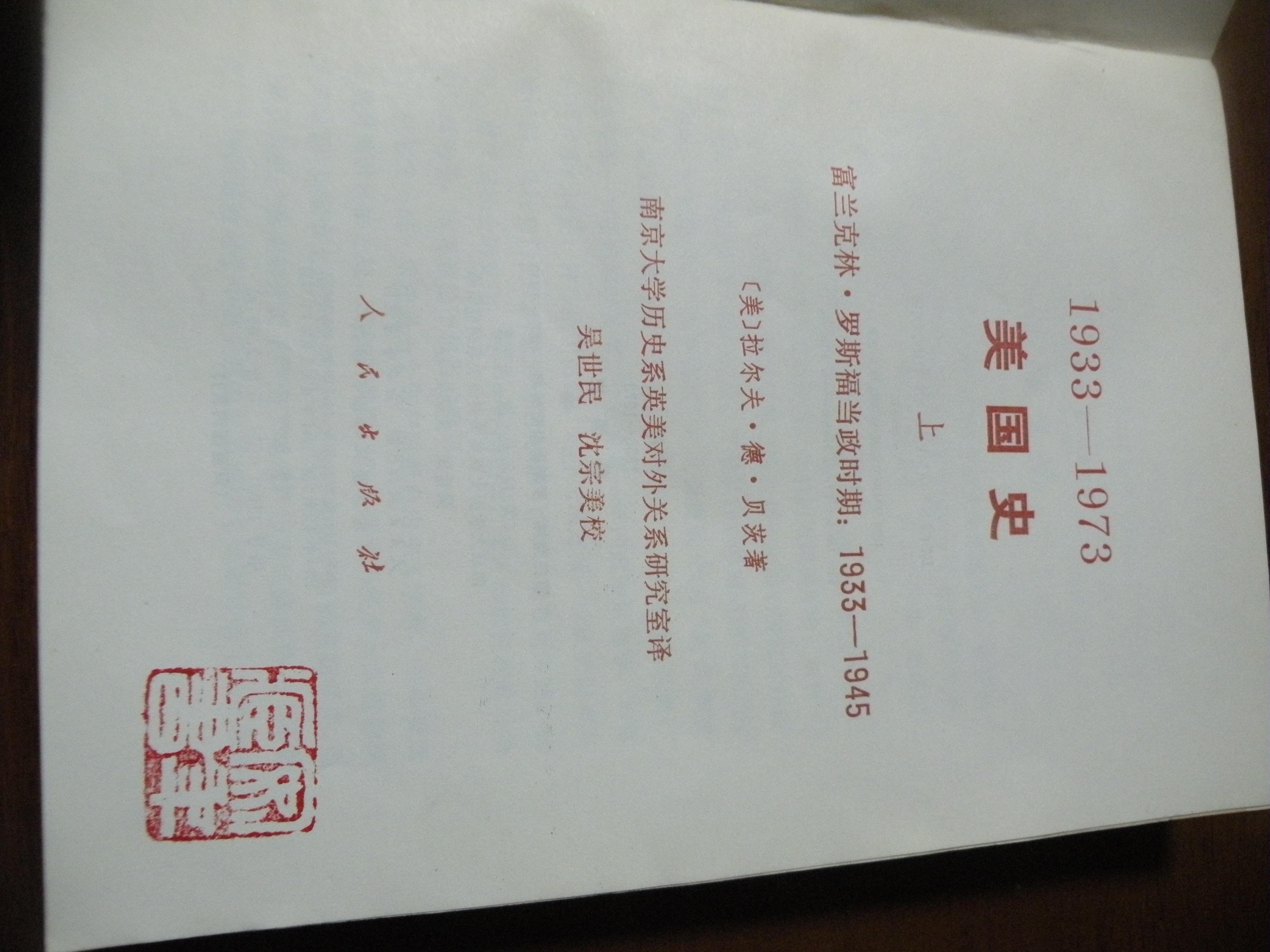 DSCN7866.JPG