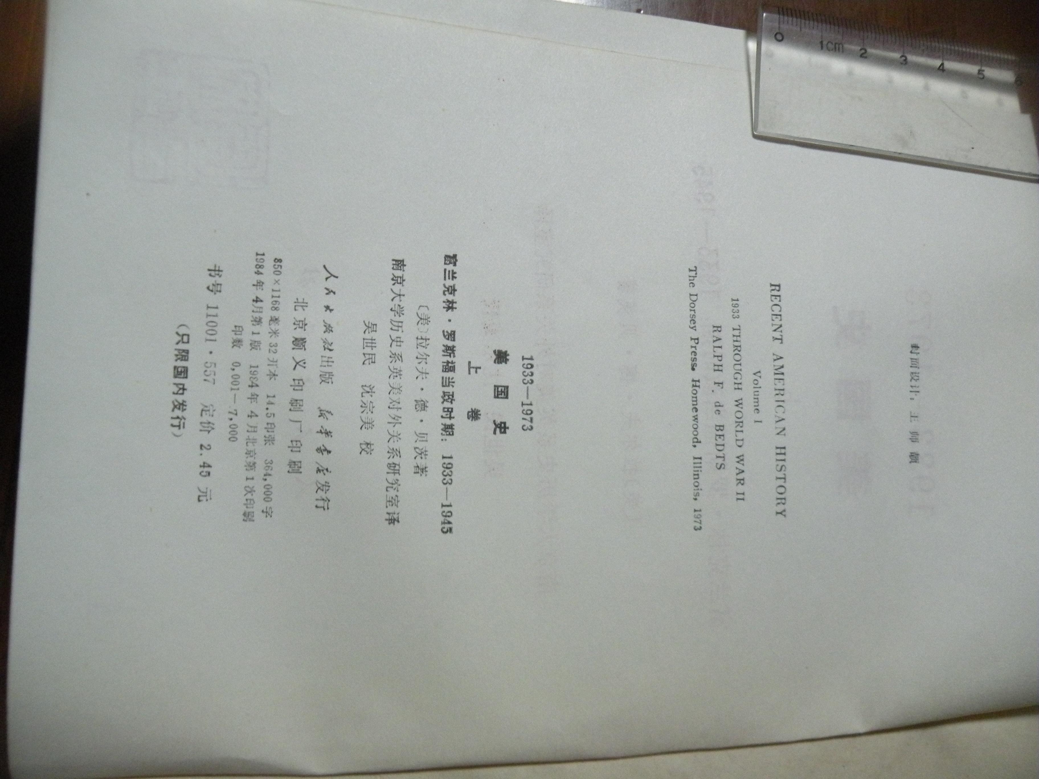 DSCN7867.JPG