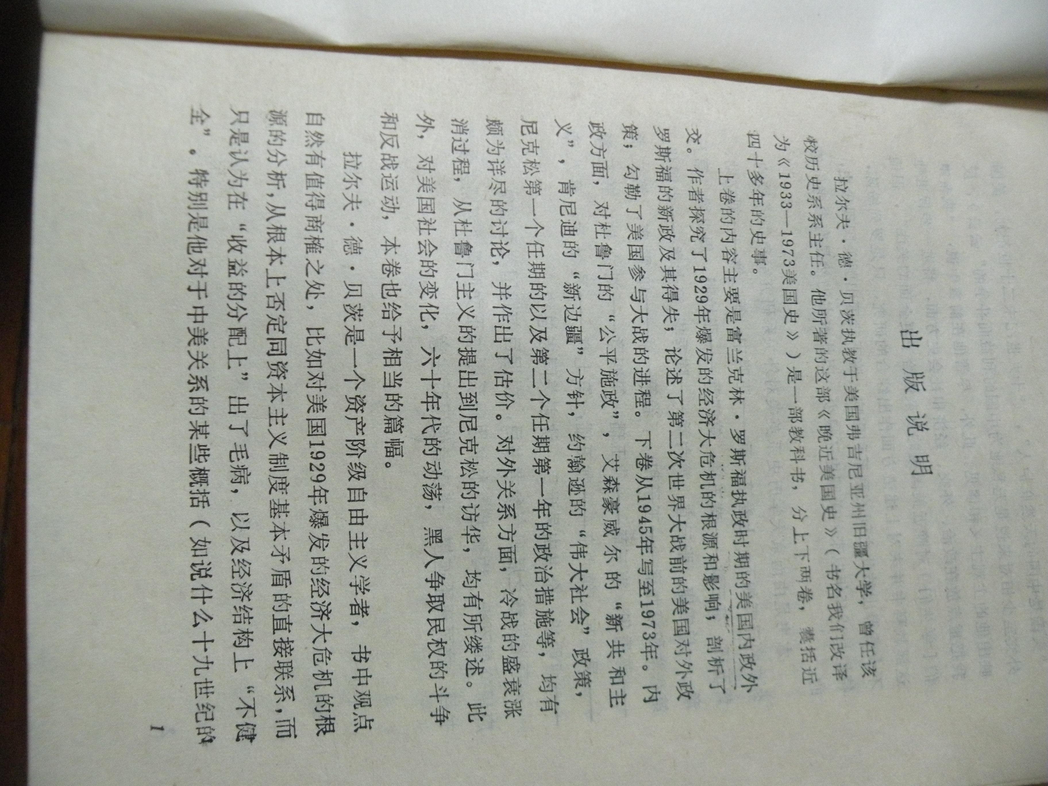DSCN7868.JPG