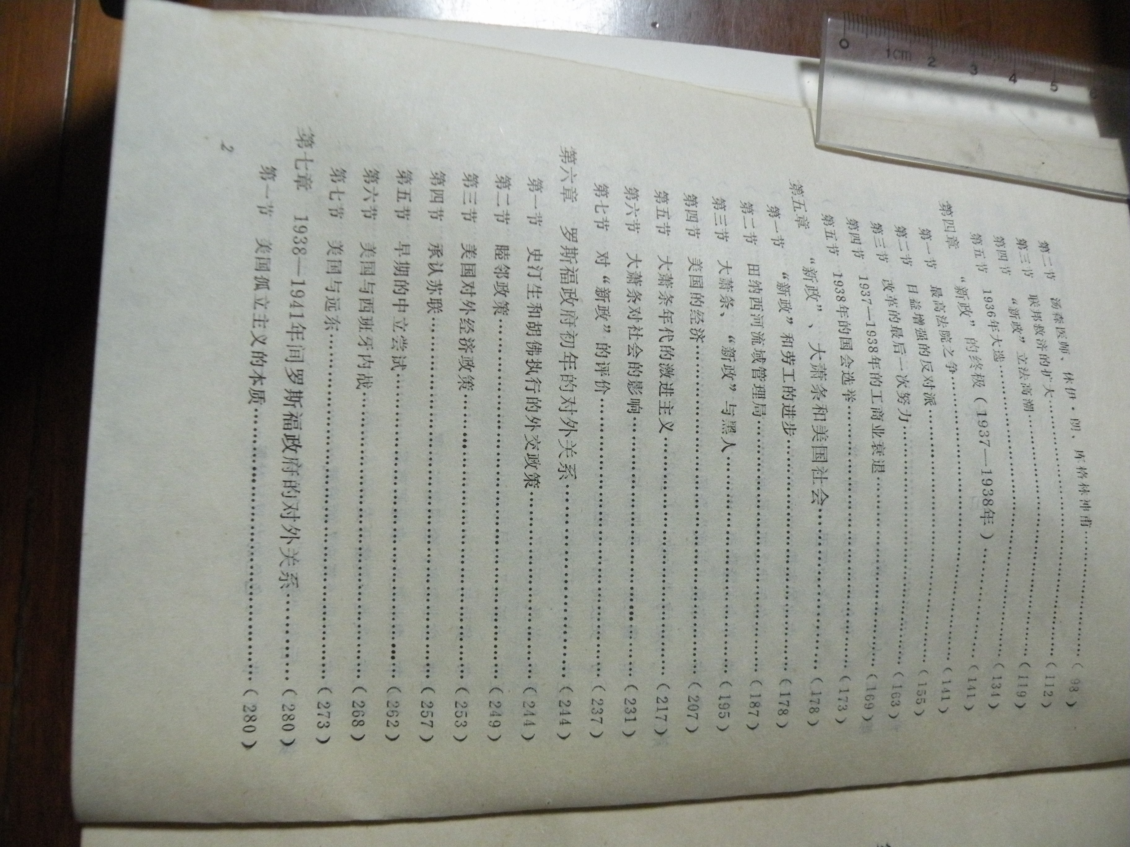 DSCN7871.JPG