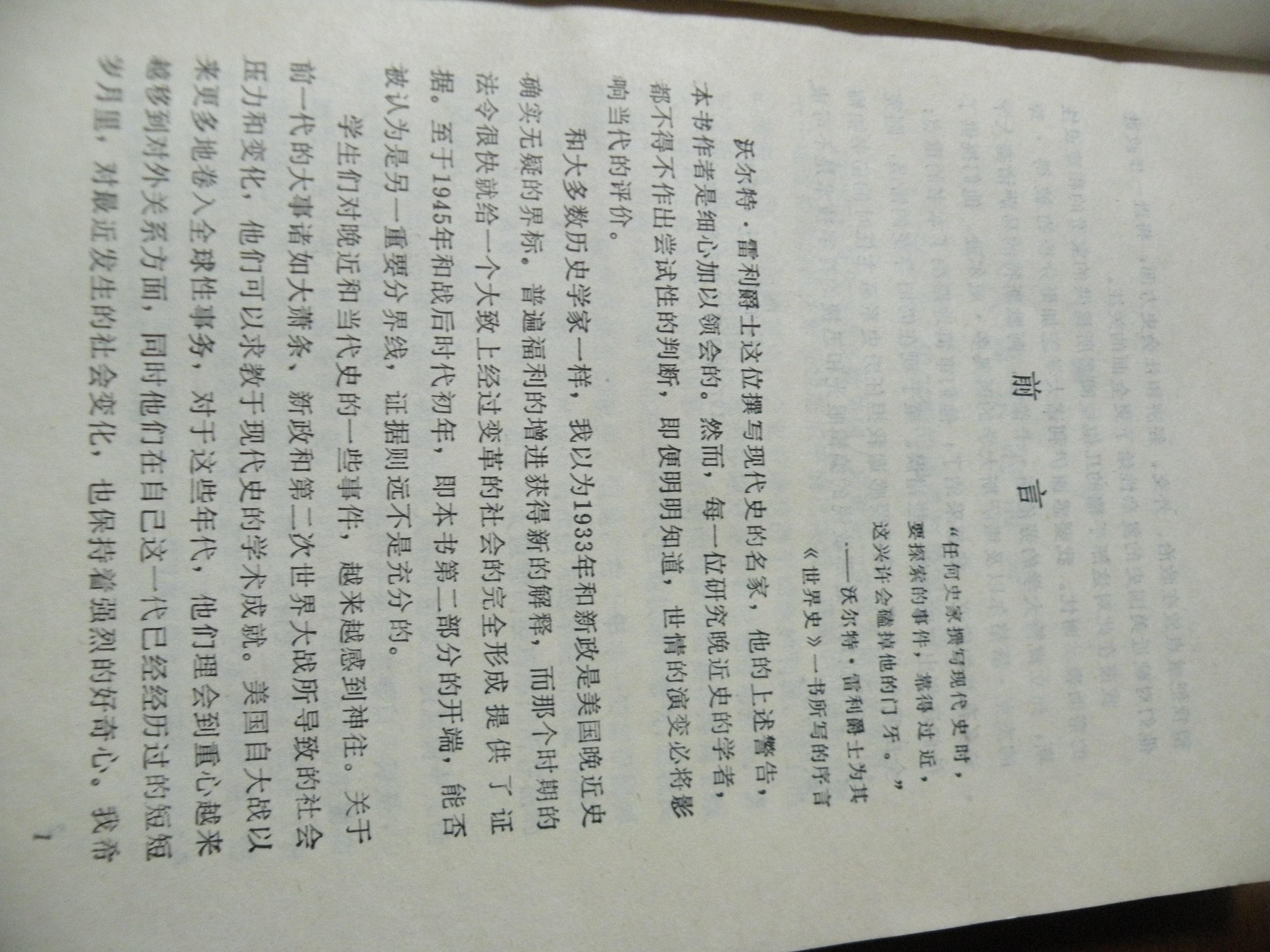 DSCN7873.JPG